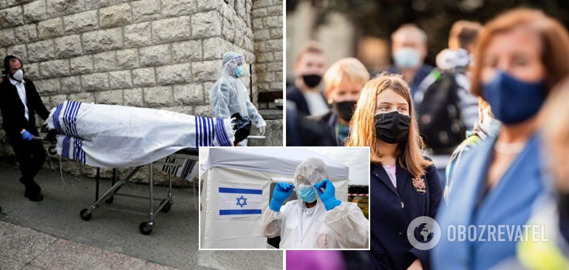 В Ізраїлі хочуть обмежити масові заходи через сплеск COVID-19: яка ситуація в країні