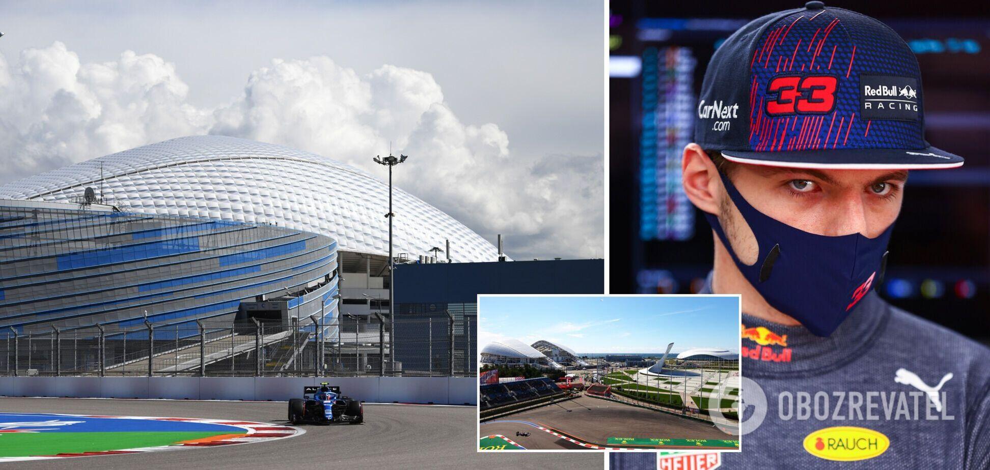 Где смотреть Гран-при России: расписание трансляций Формулы-1