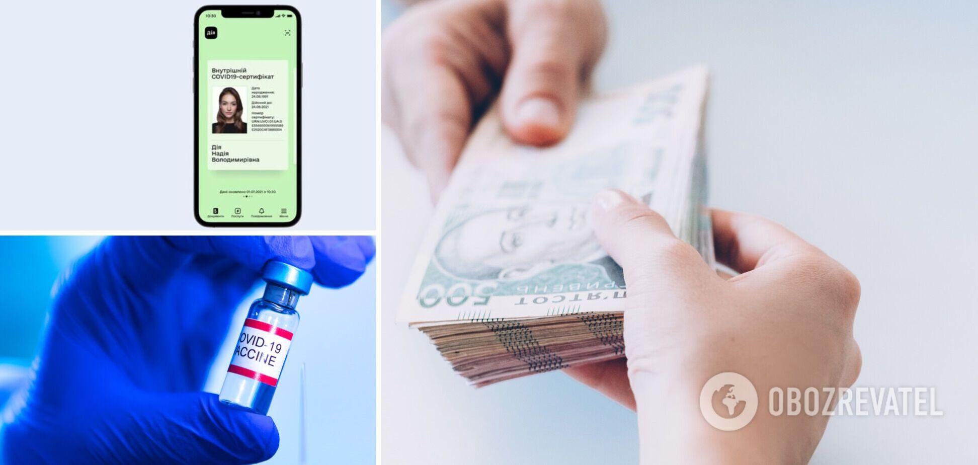 Мошенники продают фальшивые сертификаты о вакцинации