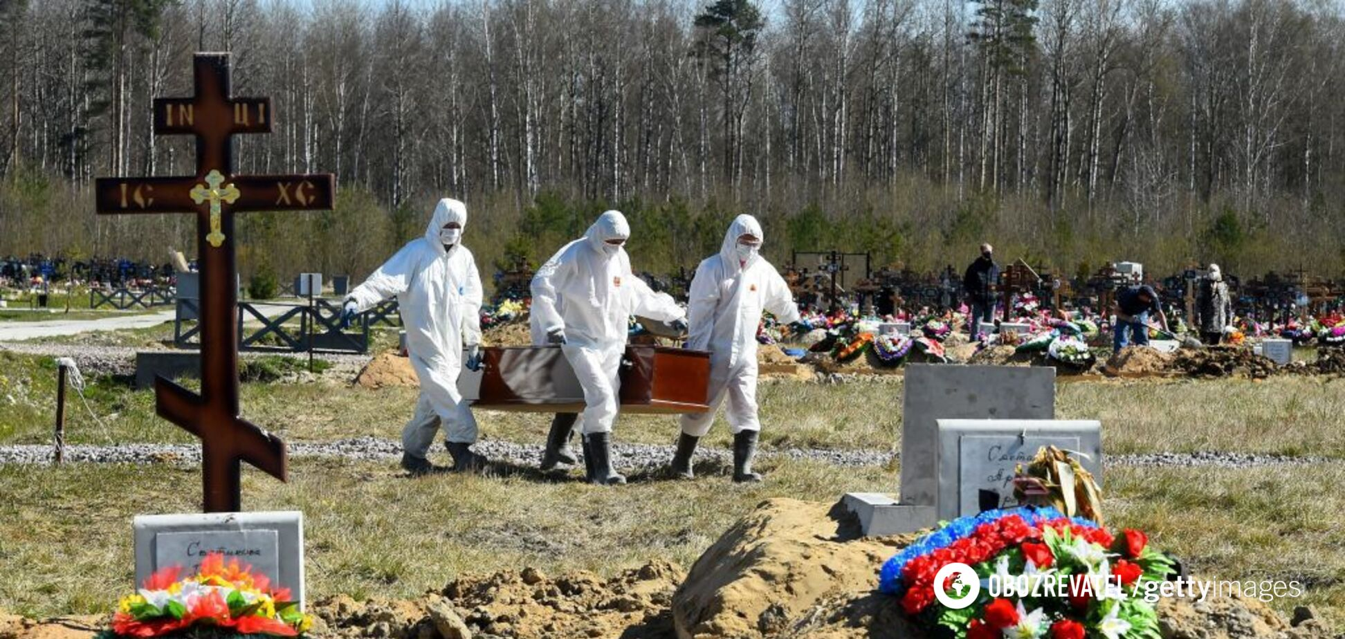 У Росії встановлено новий рекорд за кількістю смертей від COVID-19 на добу