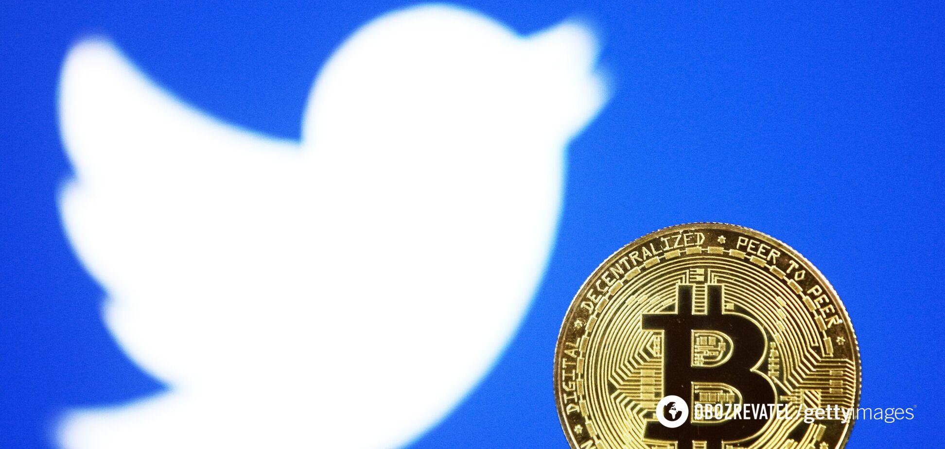 Twitter 'легализовал' биткоины: криптовалюта отреагировала ростом