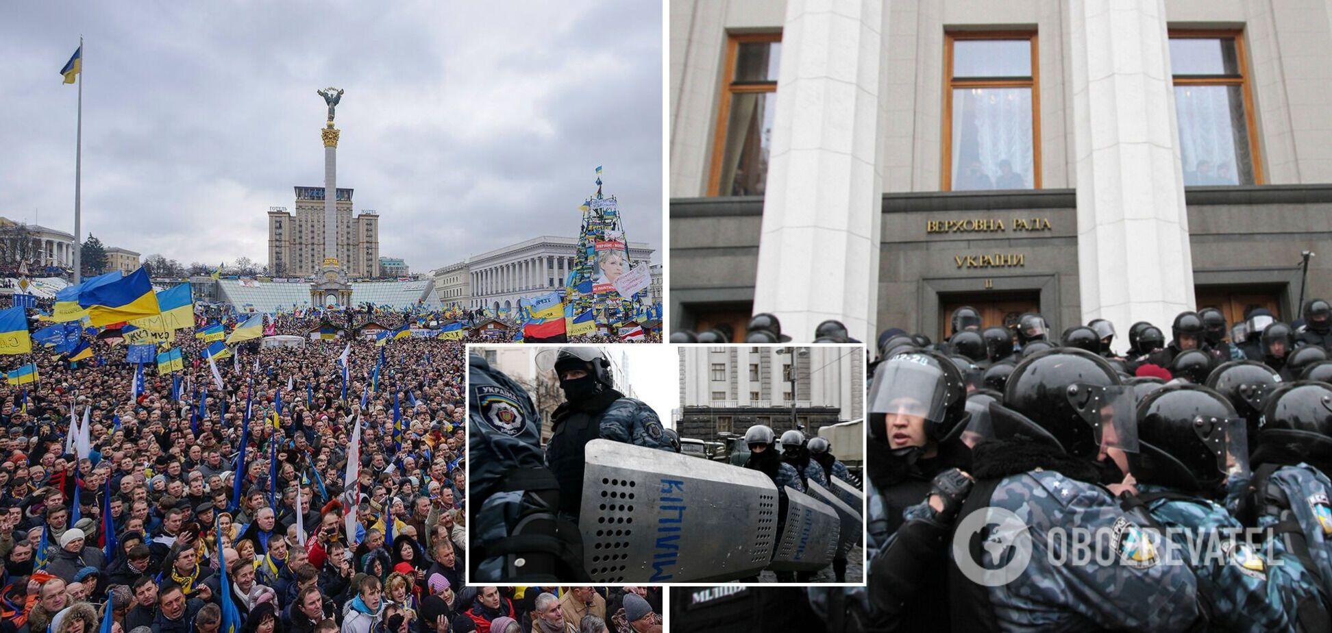 Дела Майдана