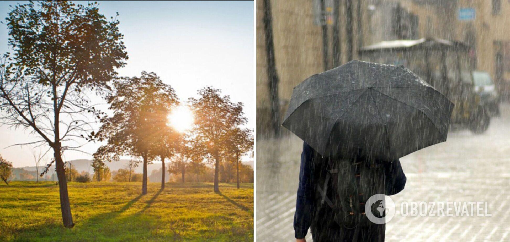 Потеплеет, но с дождями: синоптики дали прогноз на последние выходные сентября. Карта