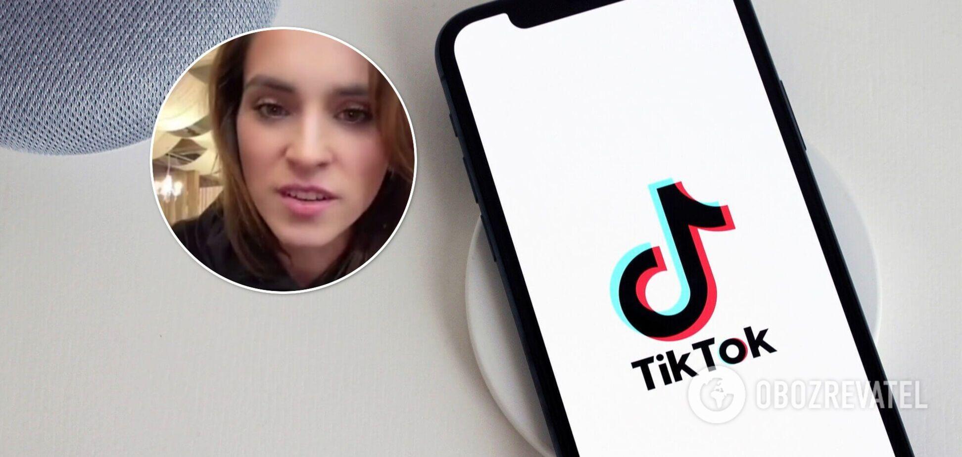 TikTok-блогерка потрапила в скандал