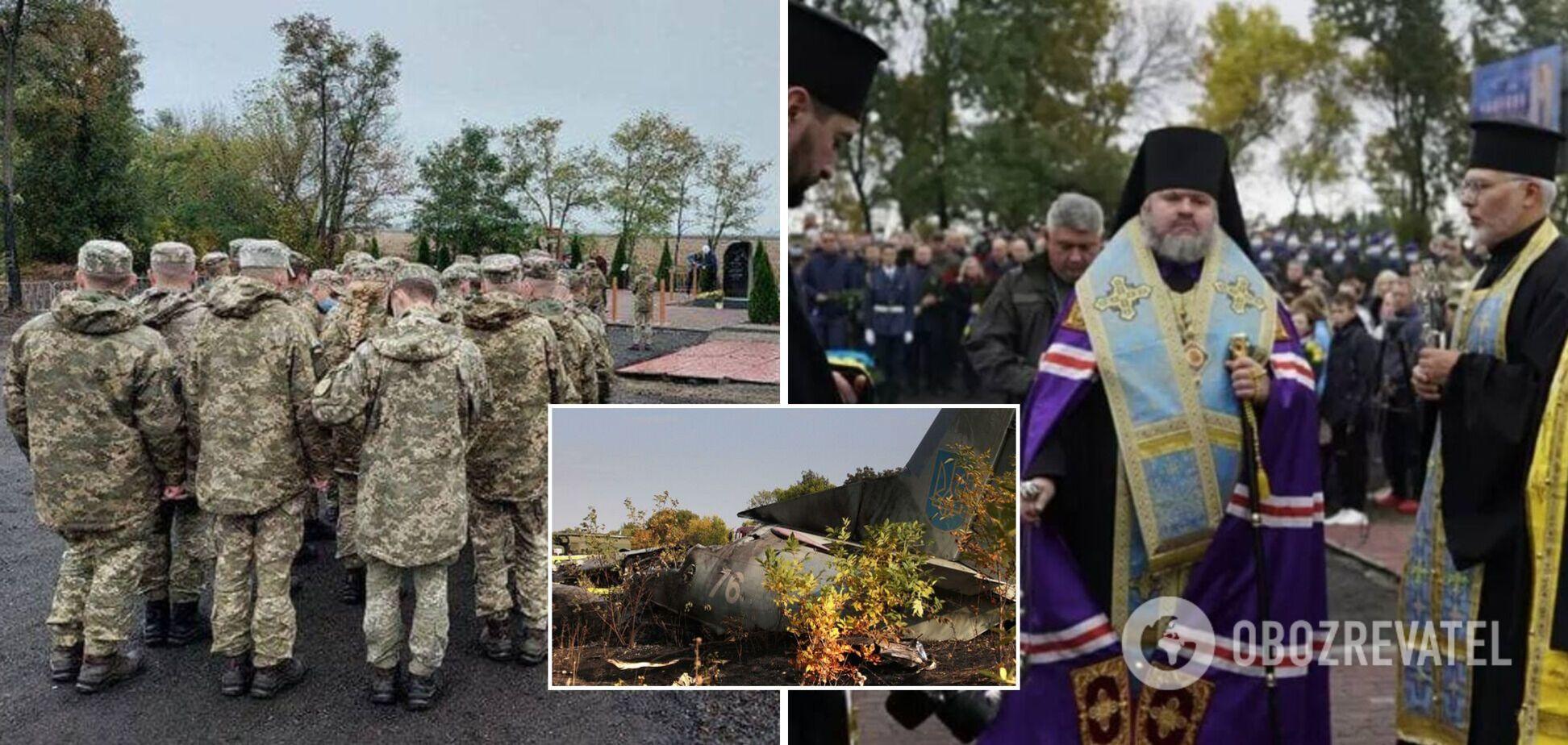 На Харківщині понад тисяча осіб вшанувала загиблих у катастрофі Ан-26 курсантів. Фото і відео