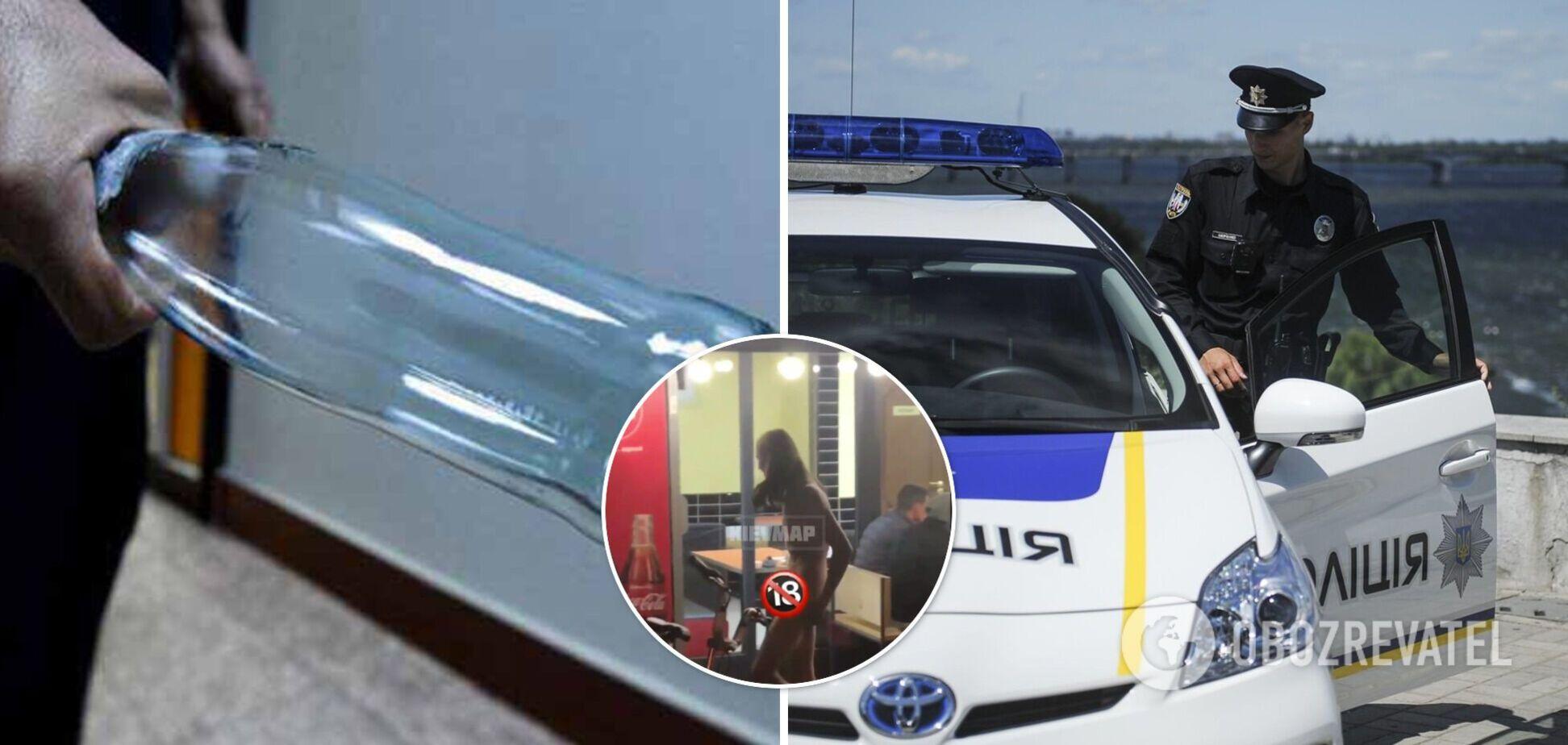 Ходил 'в чем мать родила': в Киеве полиция задержала парня, нападавшего на людей. Видео
