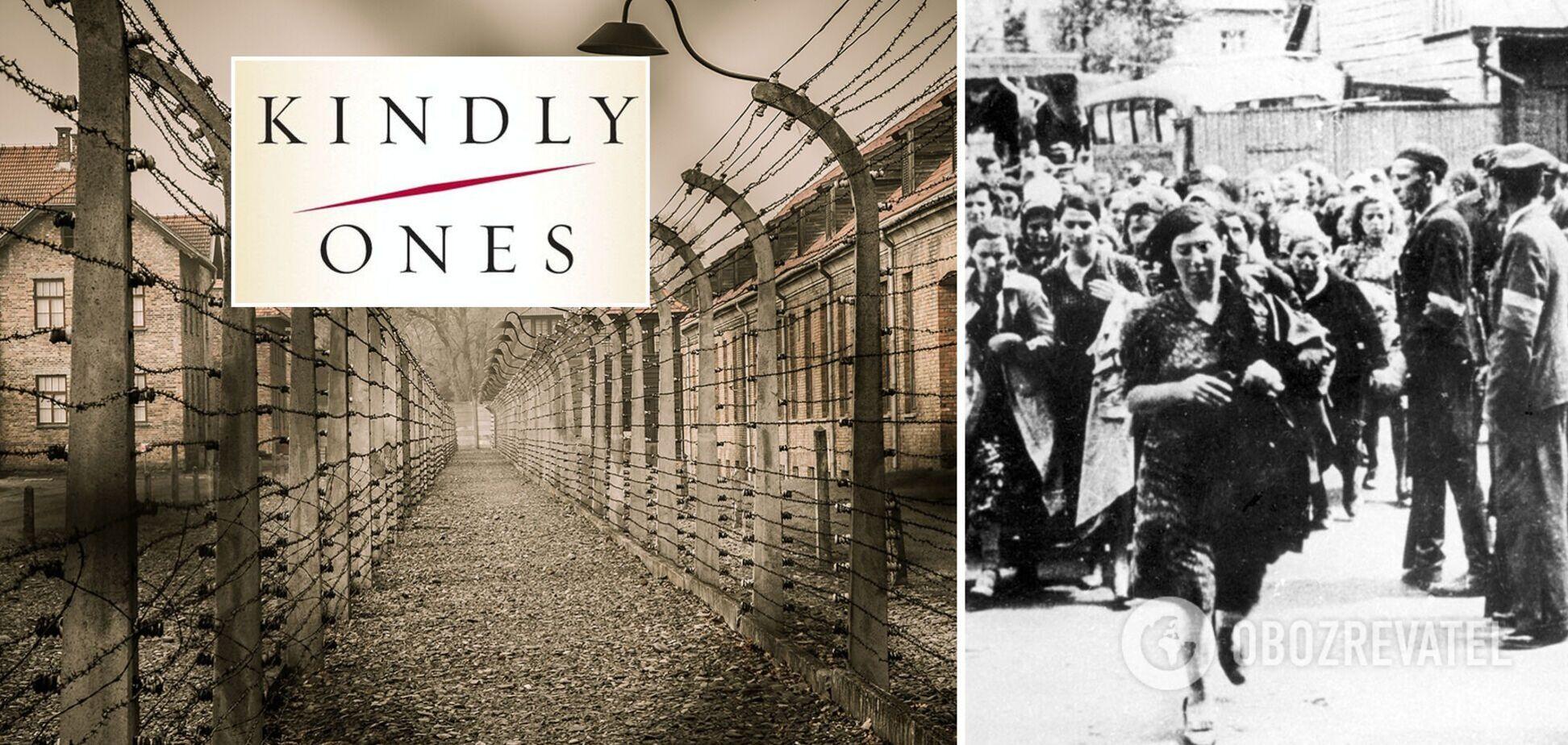 'Ихтамнебыло': как Украина оказалась в ловушке из-за Холокоста