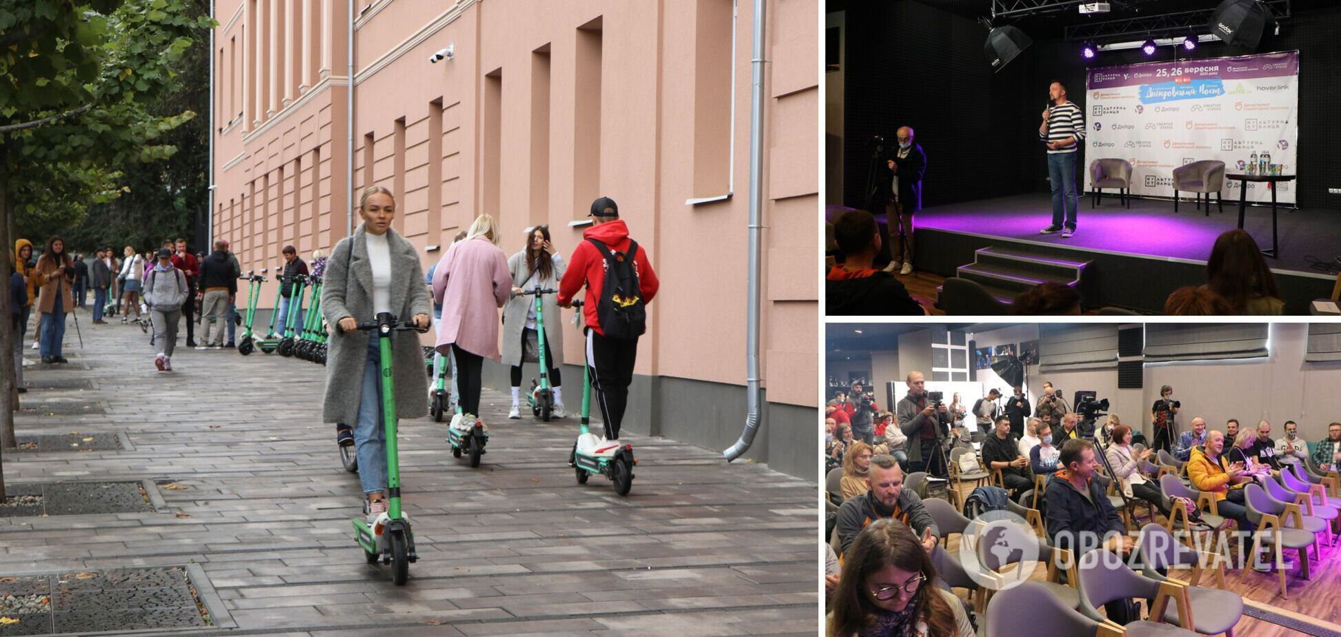 Пятый фестиваль блогеров 'Днепровский пост' собрал в городе 70 известных интернет-авторов