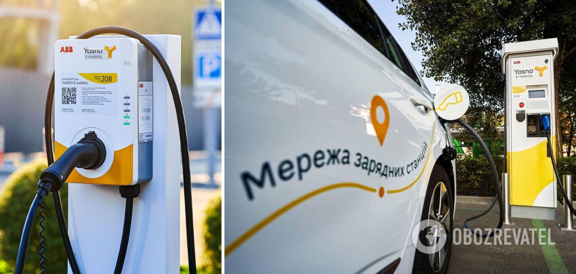 YASNO инвестировала 35 млн грн на установку скоростных зарядных станций для электромобилей
