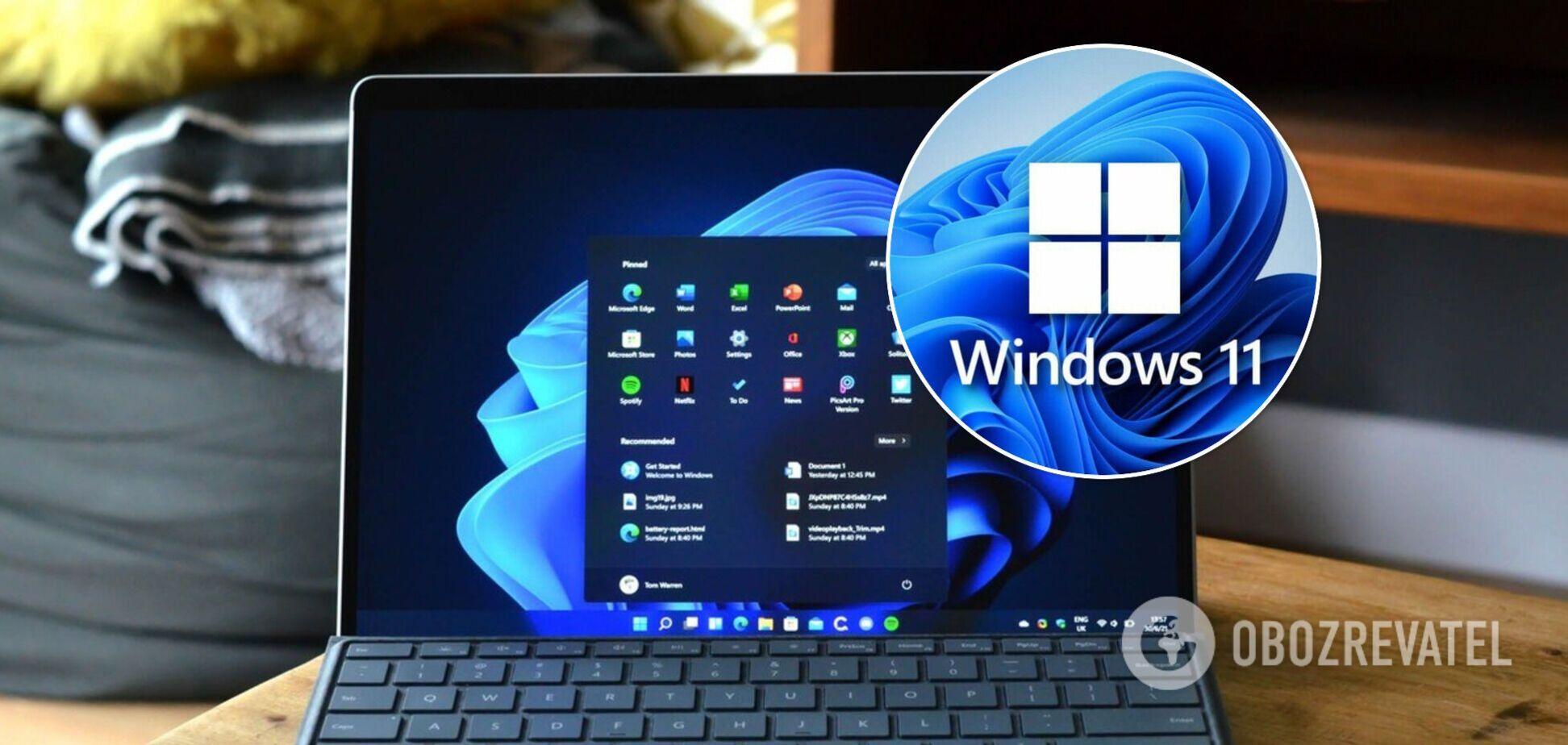Как бесплатно получить Windows 11: пошаговая инструкция
