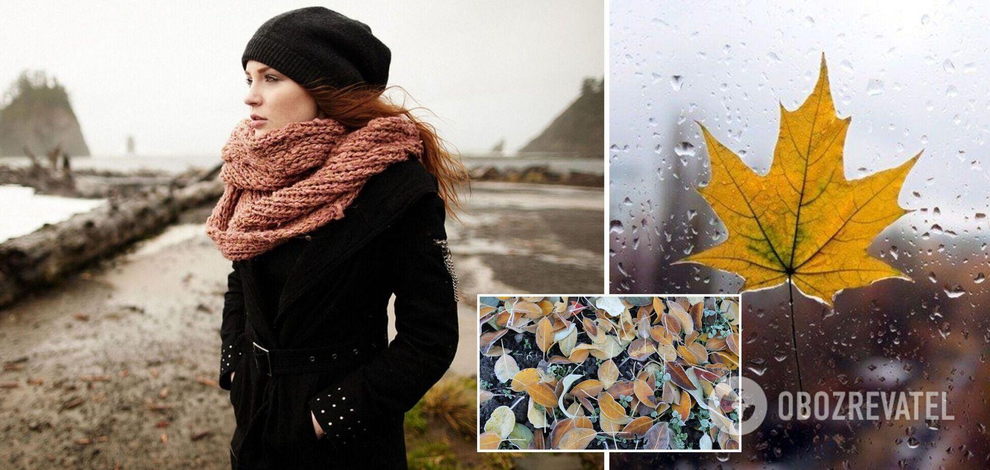 В октябре в Украине будет холодно и дождливо: народный синоптик дал прогноз на месяц