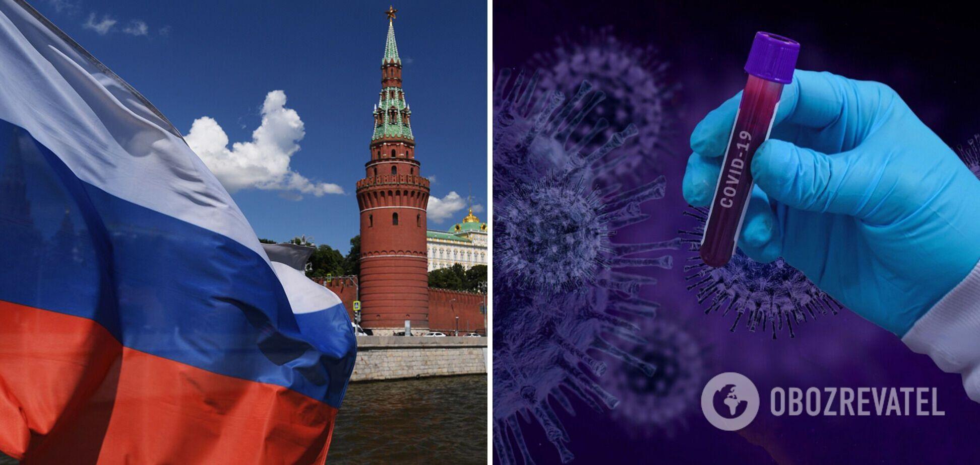 Росія встановила рекорд за кількістю нових випадків COVID-19 із середини серпня