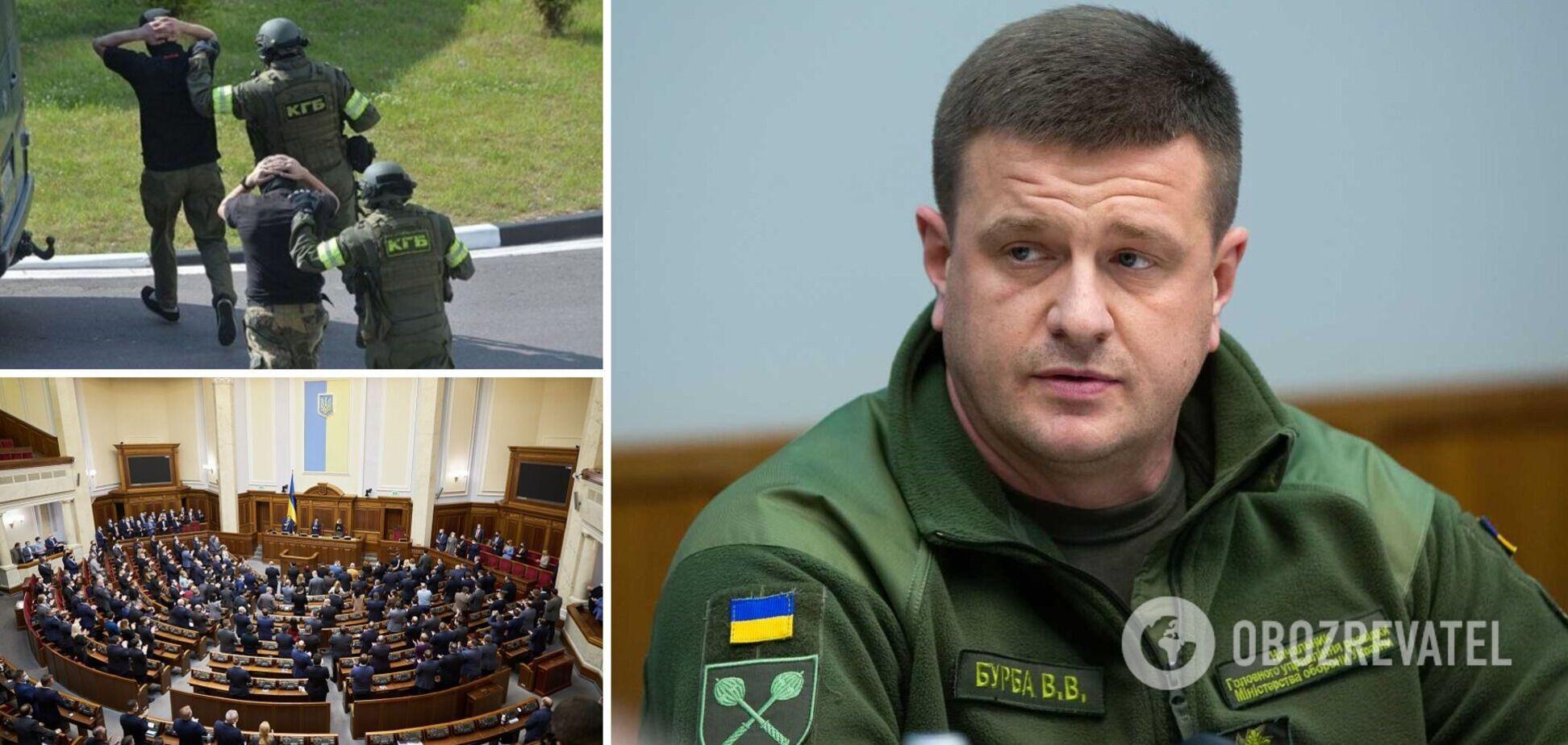 ТСК допитала ексглаву ГУР у справі 'вагнерівців': Бутусов розкрив деталі