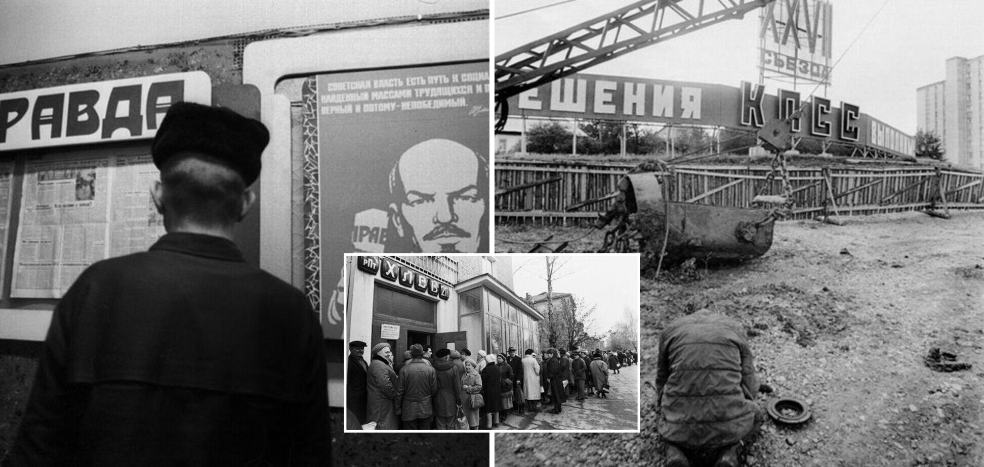Настоящий СССР на фото 1980-х