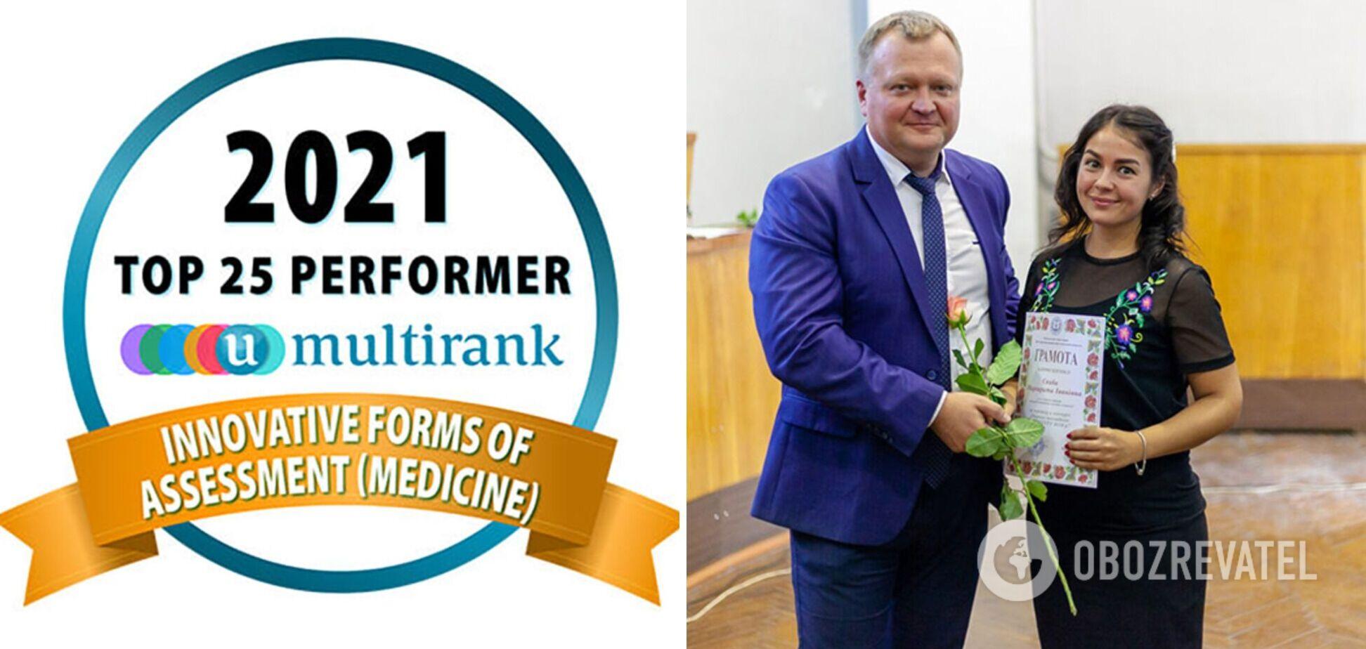 Днепровский медицинский университет вошел в ТОП-25 университетов мира