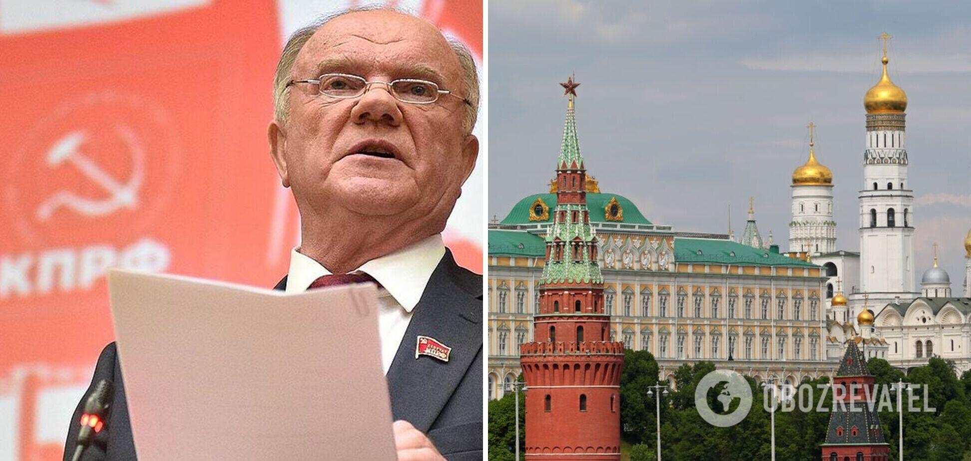 В России прессуют коммунистов