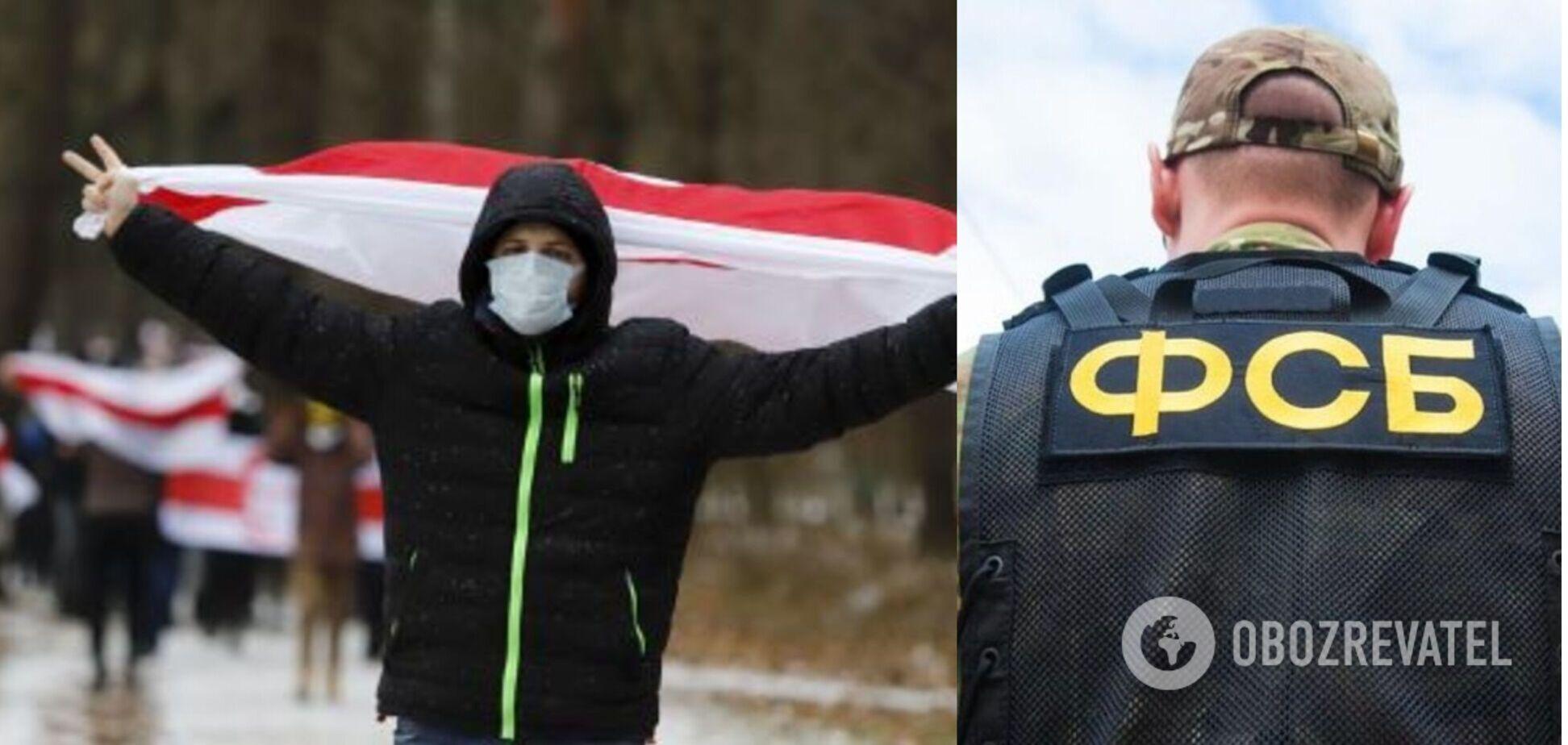 Агенты ФСБ в Украине: спецслужба нашла легкий путь вербовки
