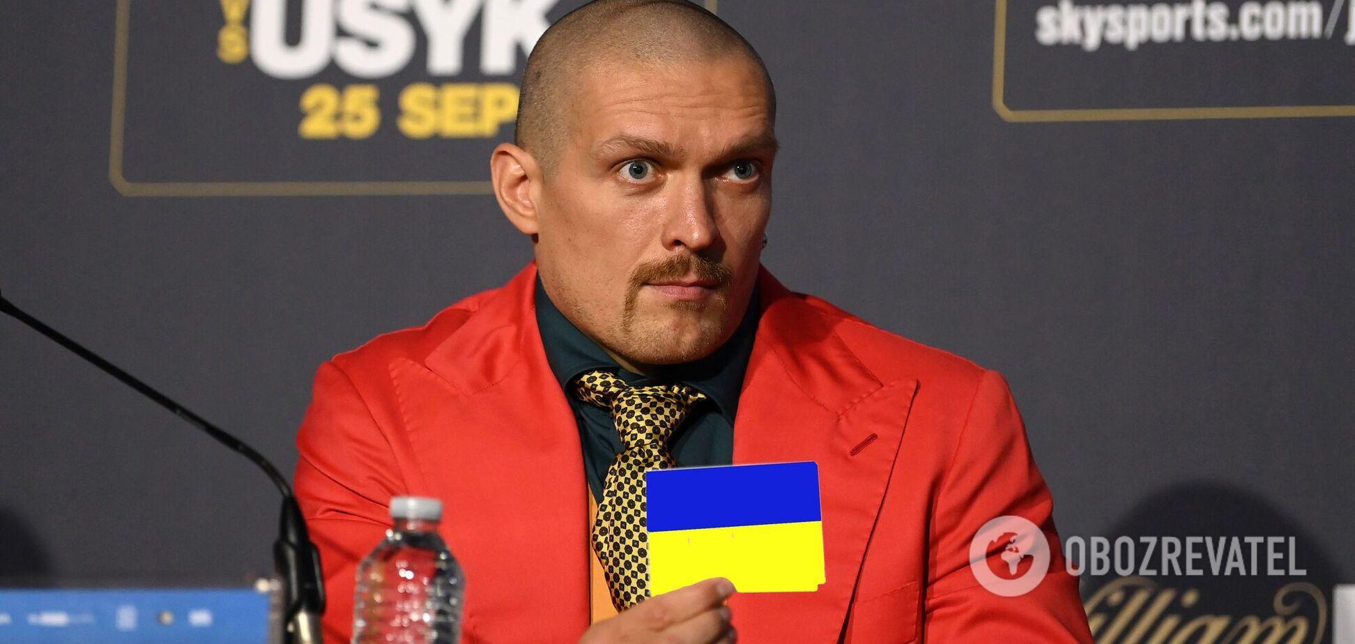 Александр Усик флаг Украины