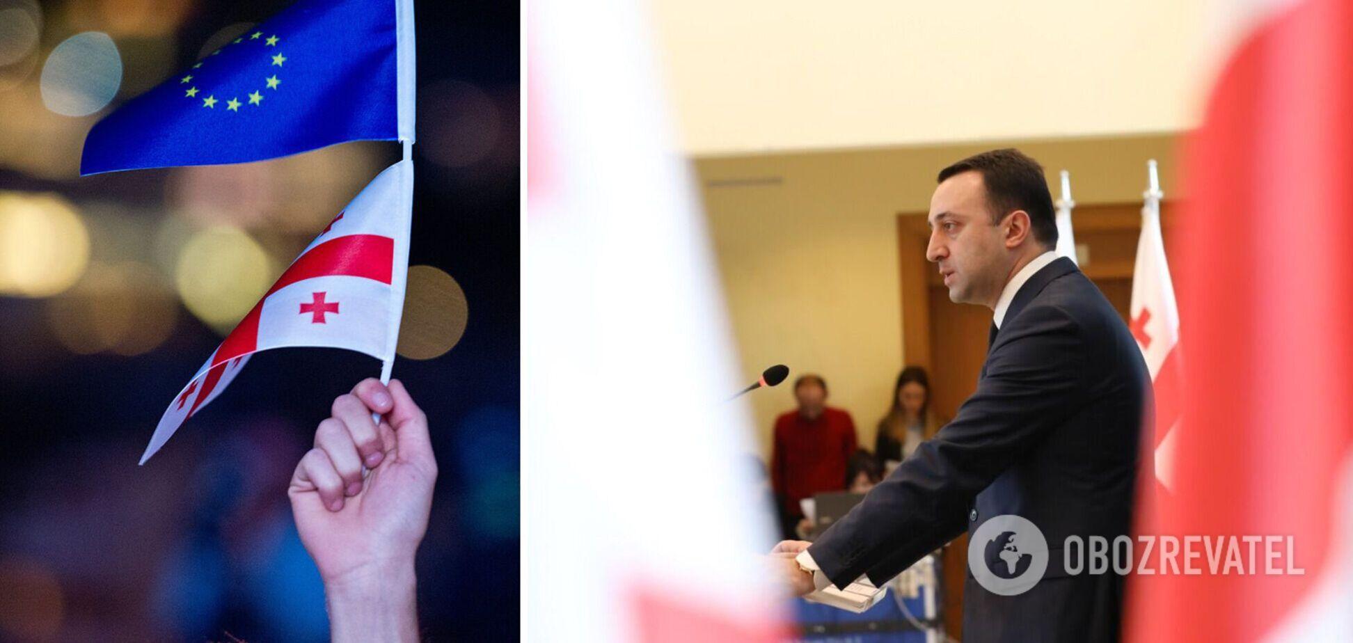 Грузия собирается подать заявку на вступление в ЕС в 2024 году