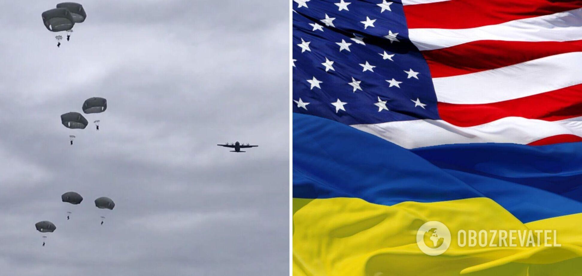 Военные Украины и США осуществили первое в истории совместное десантирование с самолетов. Видео