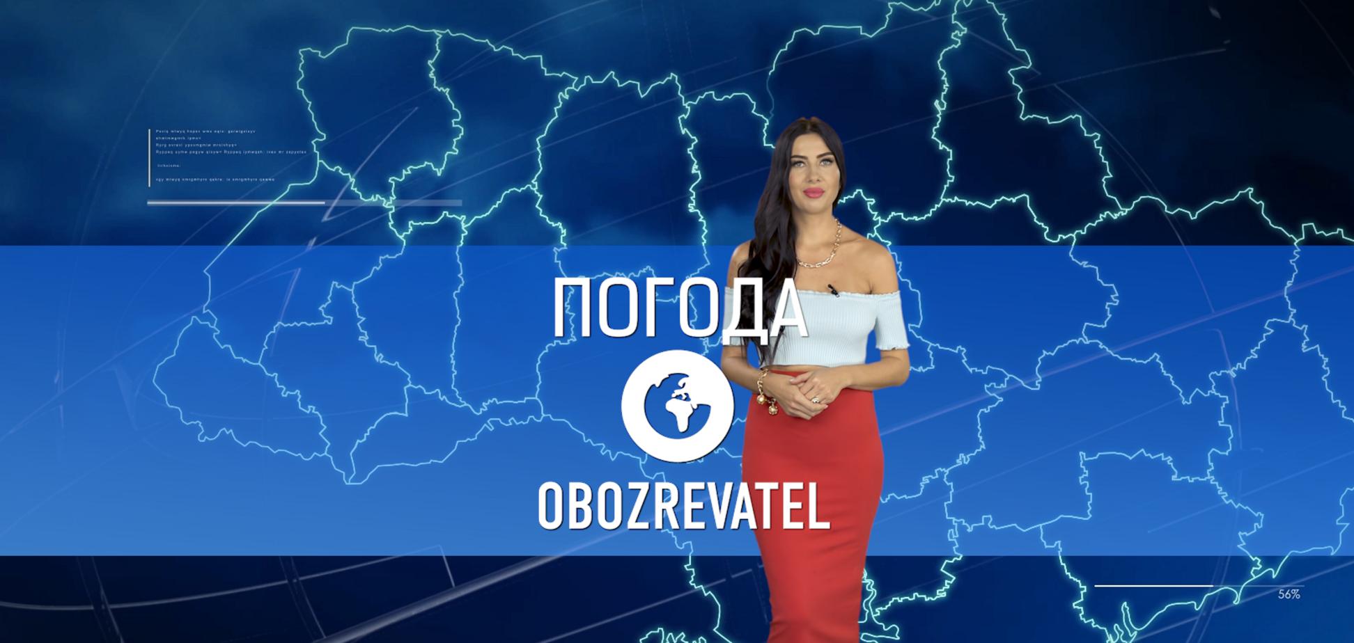 Прогноз погоды в Украине на вторник, 28 сентября, с Алисой Мярковской
