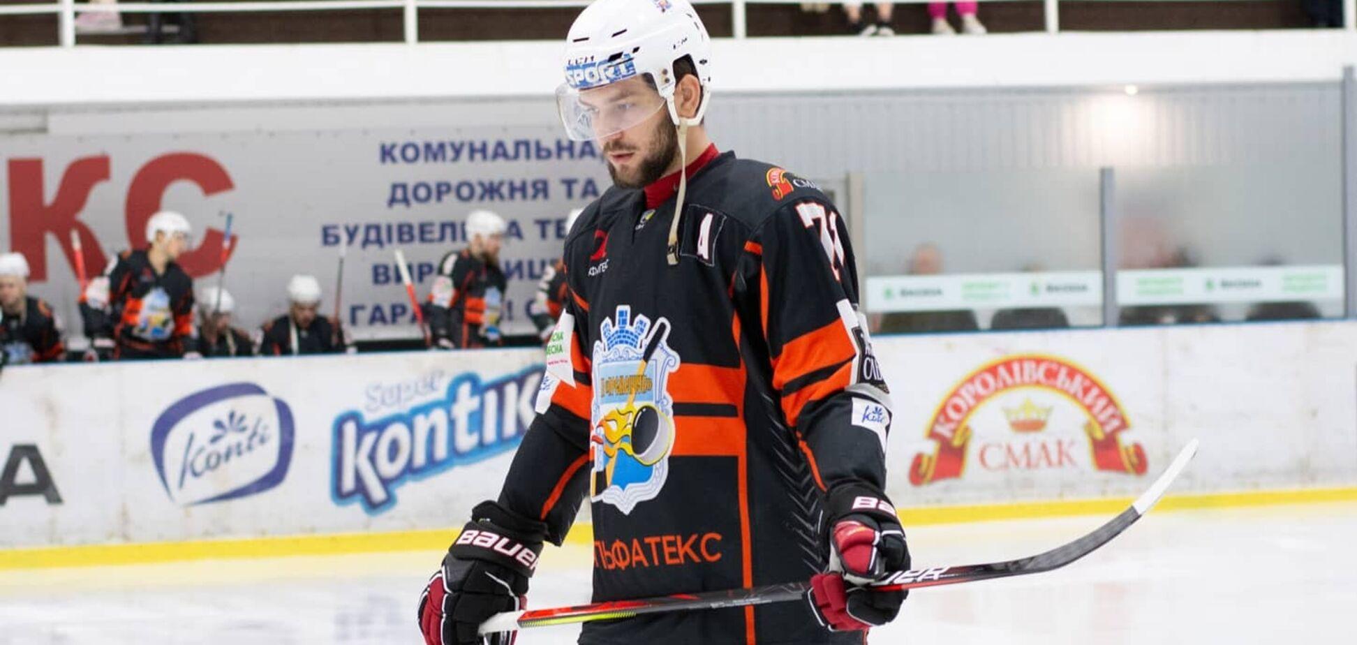 Андрія Денискина видалено до кінця матчу за расизм щодо гравця 'Донбасу'. Відео