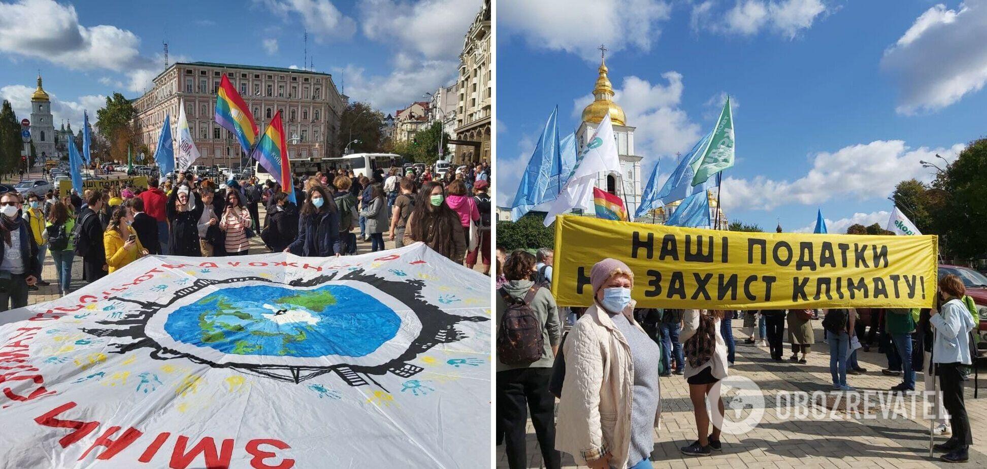 У Києві влаштували масштабний кліматичний марш. Фото