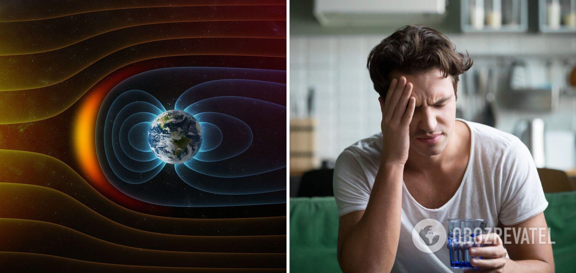 Україну на два дні накриє магнітна буря