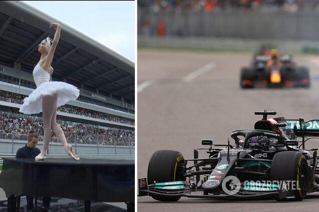 В России посадили балерину на рояль и пафосно провели Гран-при Сочи в Формуле-1