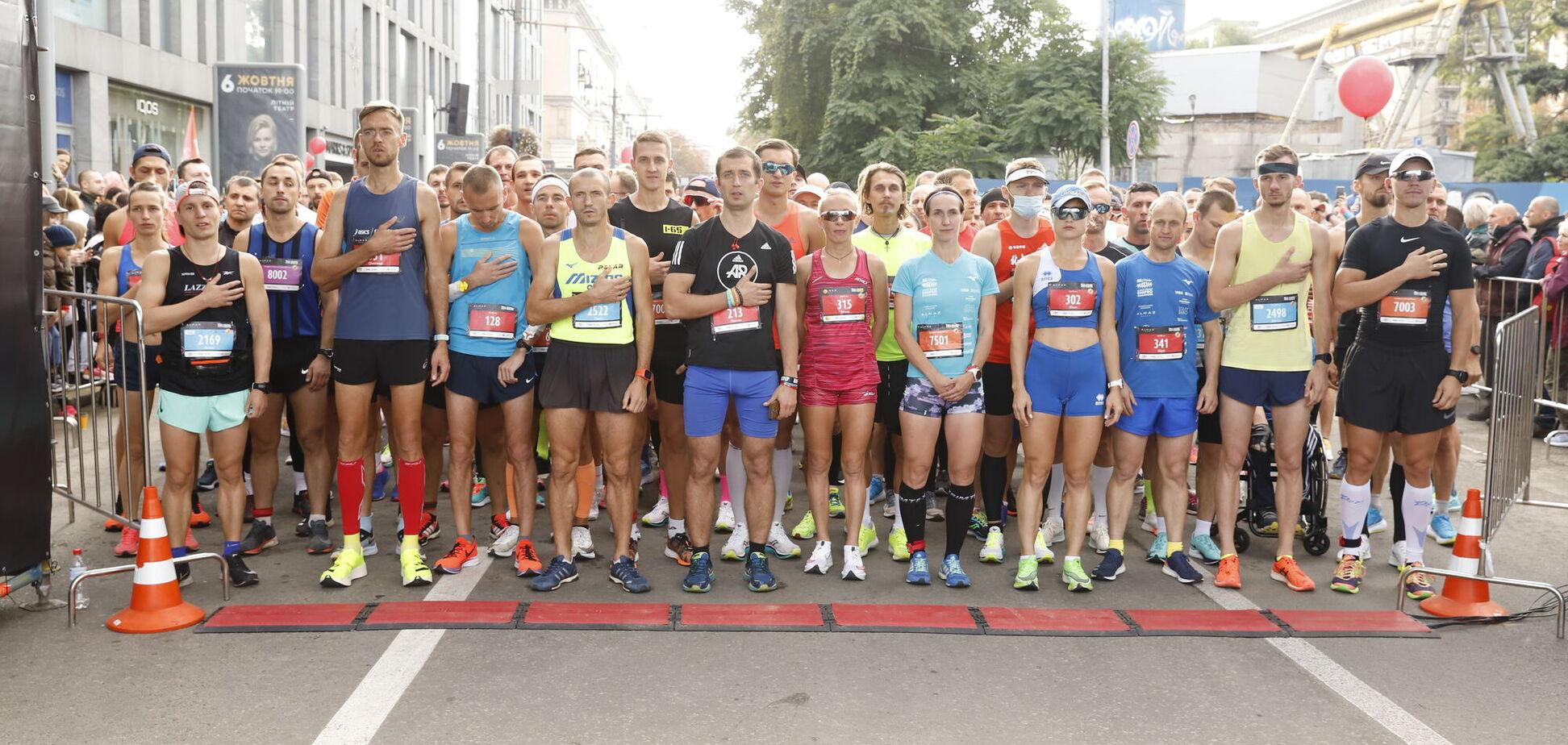Almaz Group Dnipro Marathon
