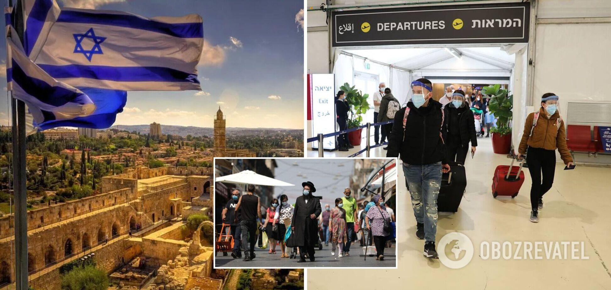 Израиль изменил правила въезда в страну: ПЦР-тест будут требовать у всех