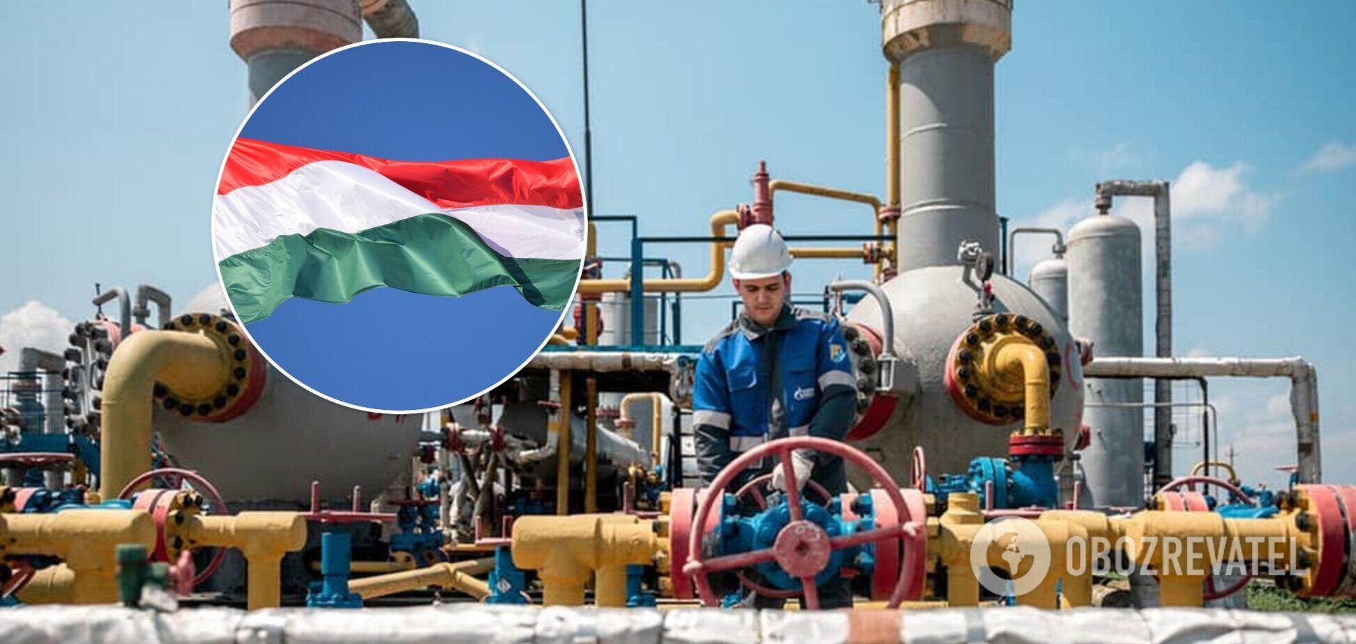 В МИД Украины разочарованы решениемВенгрииподписатьновый контракт с 'Газпромом'
