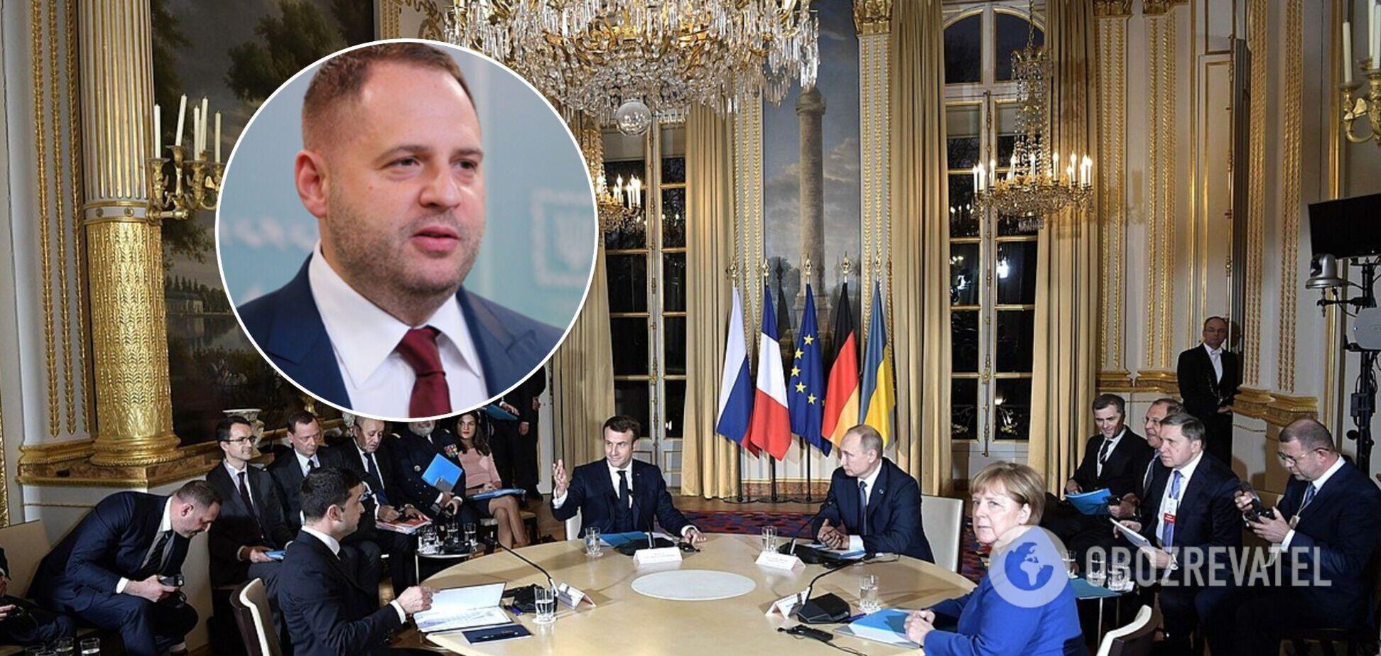 Ермак – о 'нормандской' встрече: Украина хочет, чтобы переговоры состоялись еще при Меркель