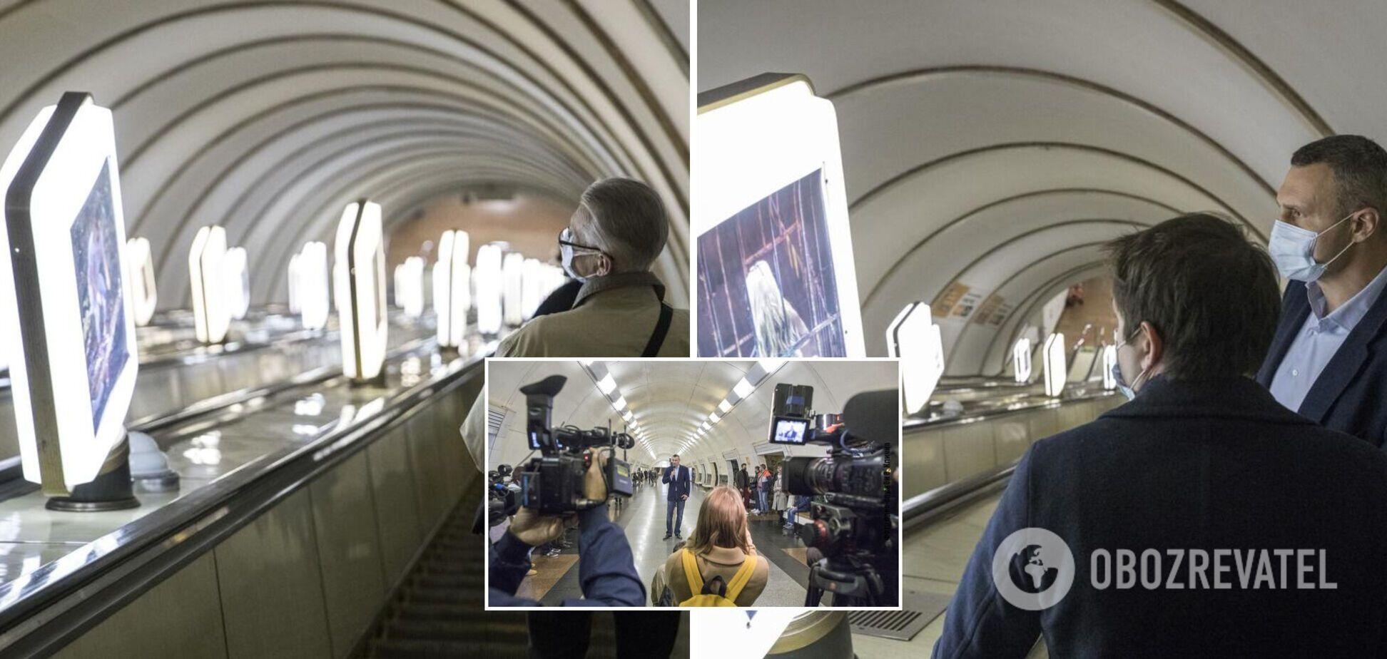 На станції метро 'Дорогожичі' відкрилася виставка, присвячена трагедії 'Бабиного Яру'