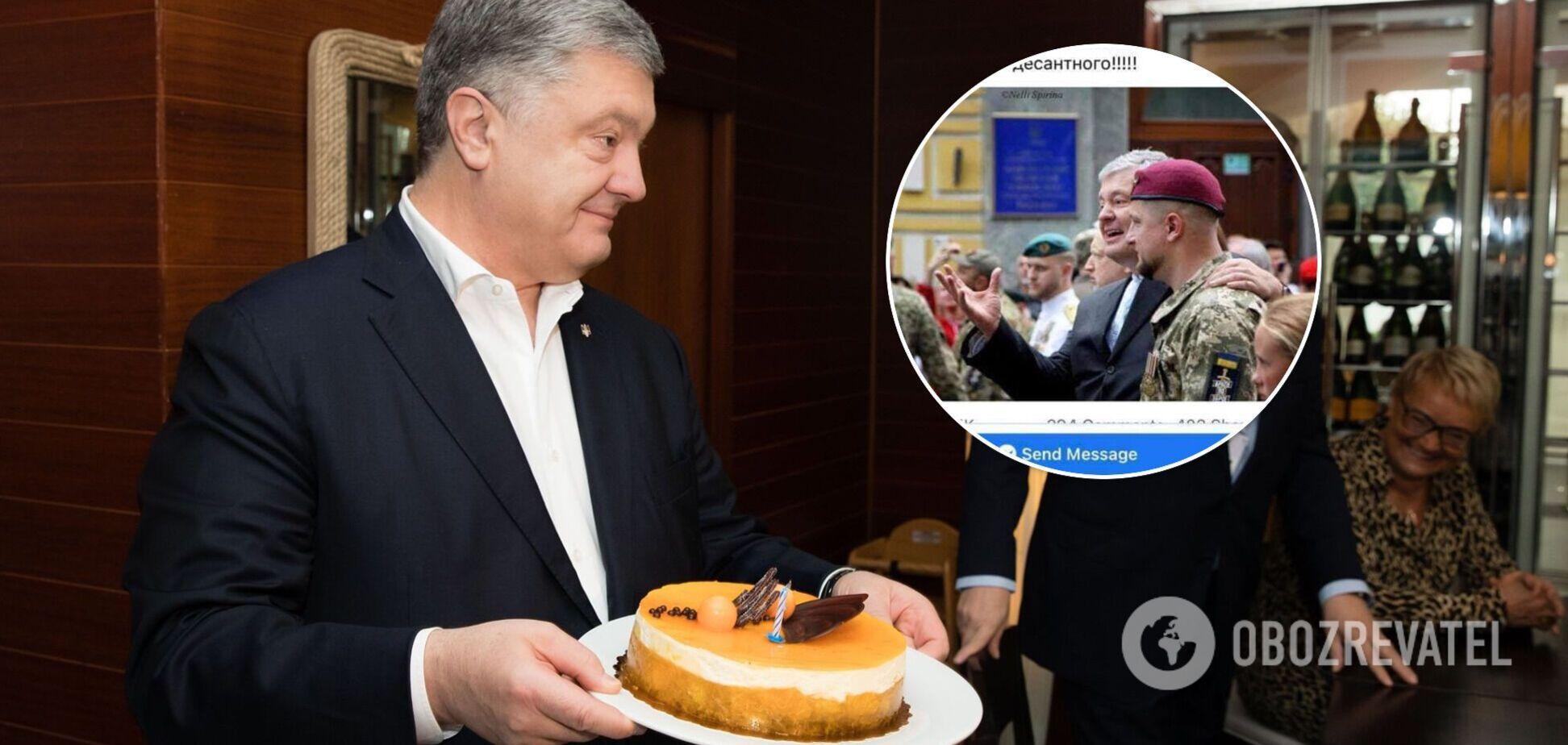Известные украинцы поздравили Порошенко с днем рождения