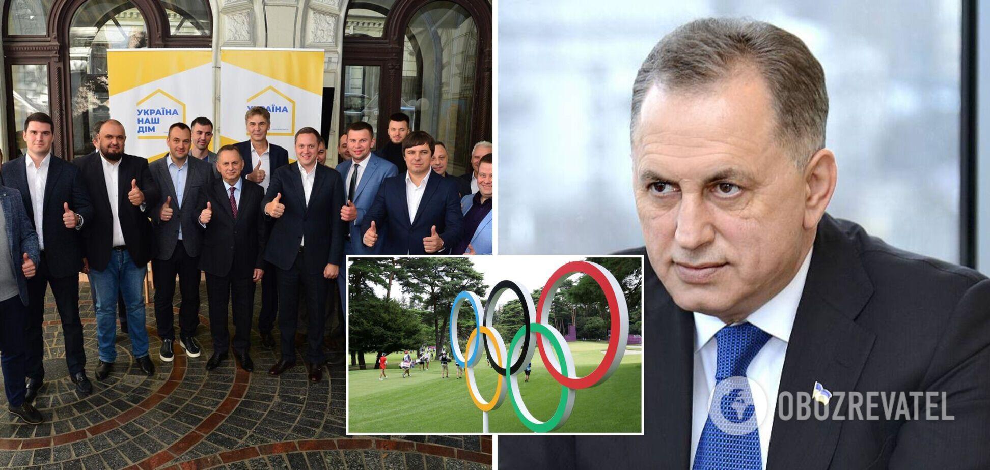 В Украины может появиться перспектива на проведение Олимпиады-2036