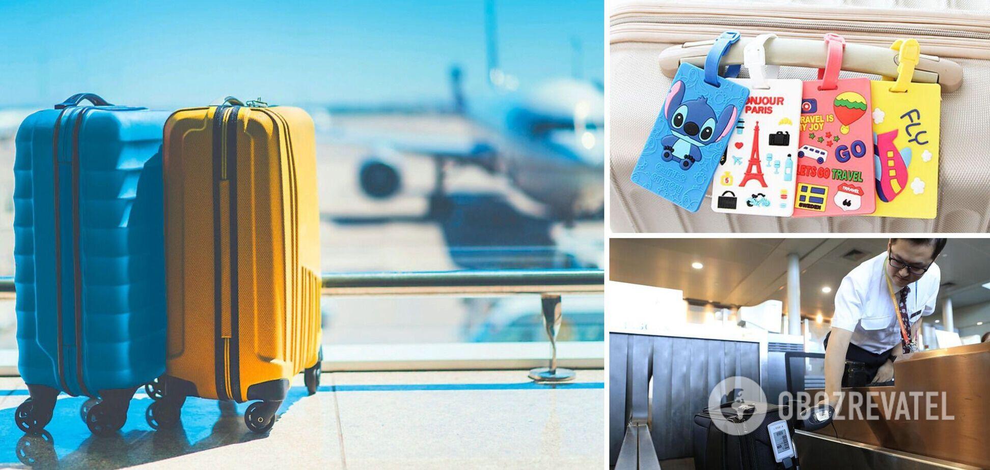 На бирках чемоданов нельзя писать свой домашний адрес