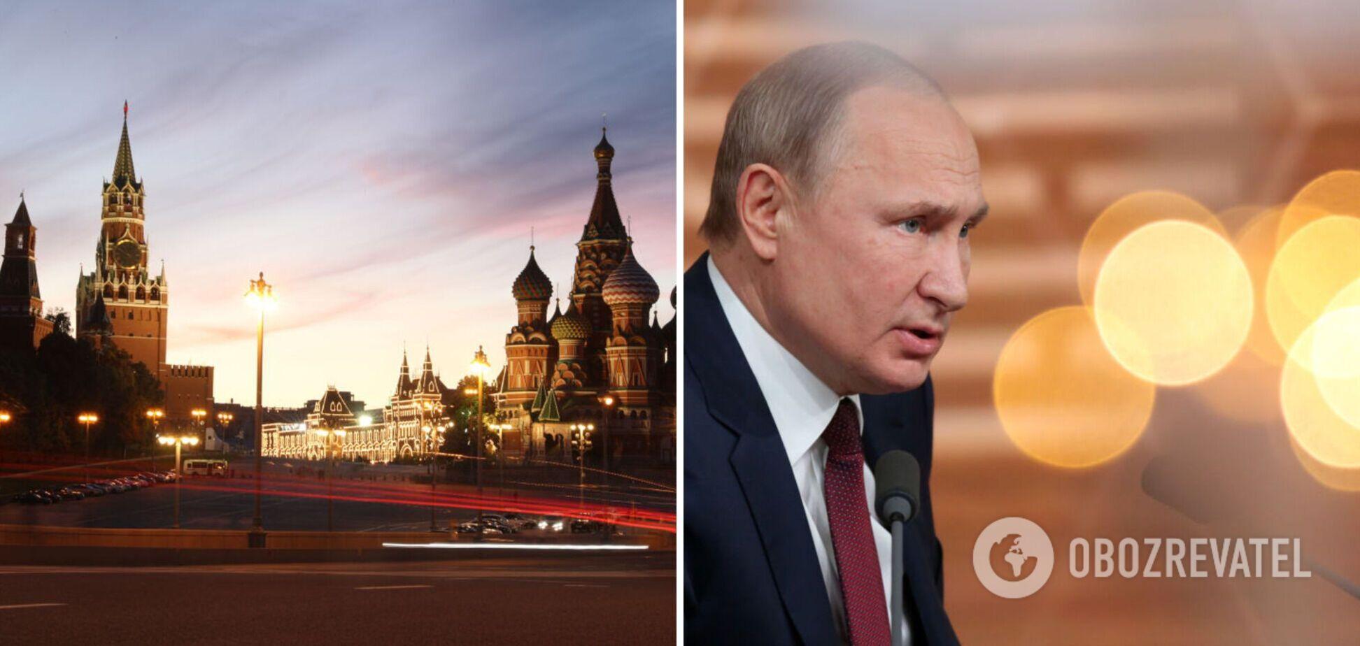 Империя страха Владимира Путина