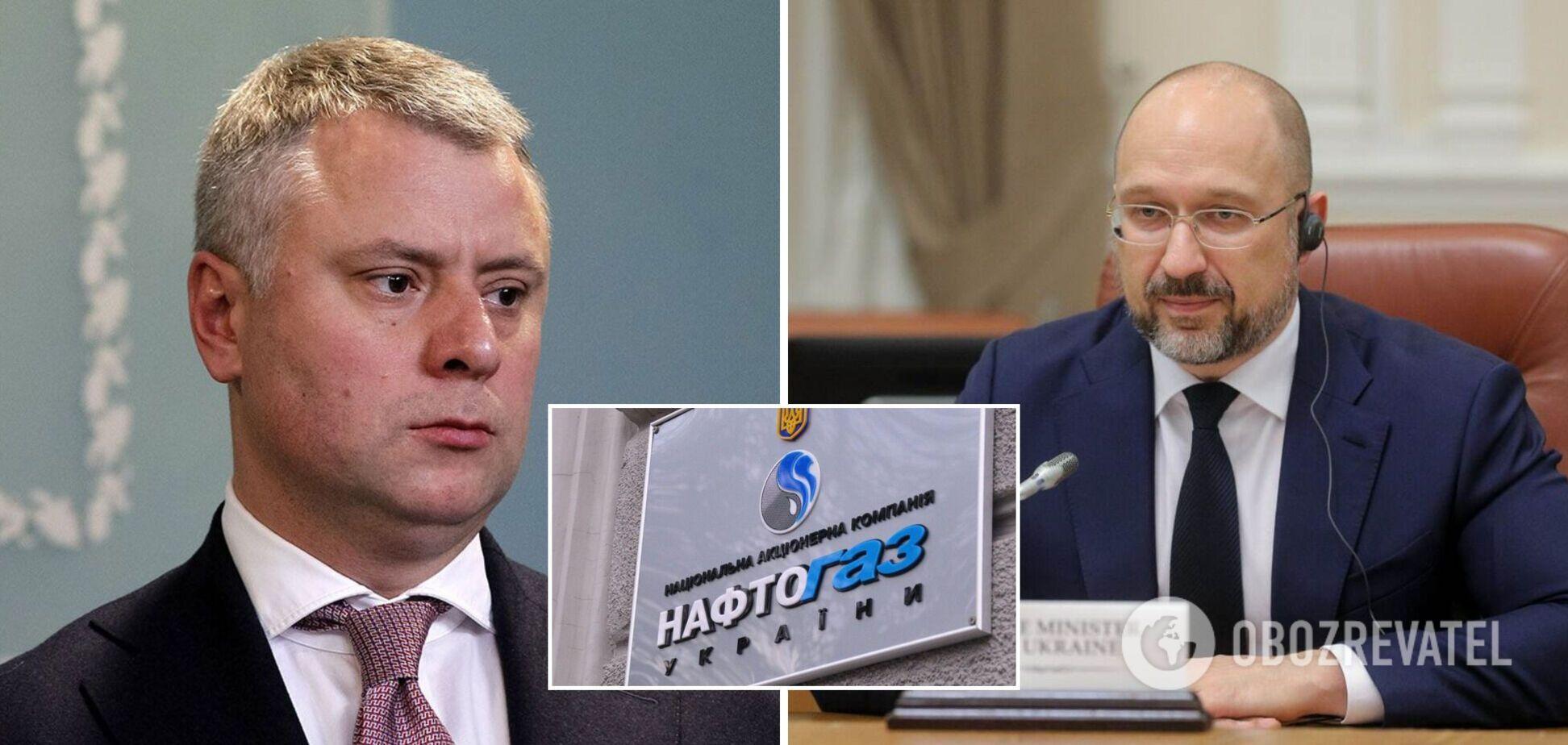 Юрий Витренко (слева) обращался к премьеру Денису Шмыгалю (справа)