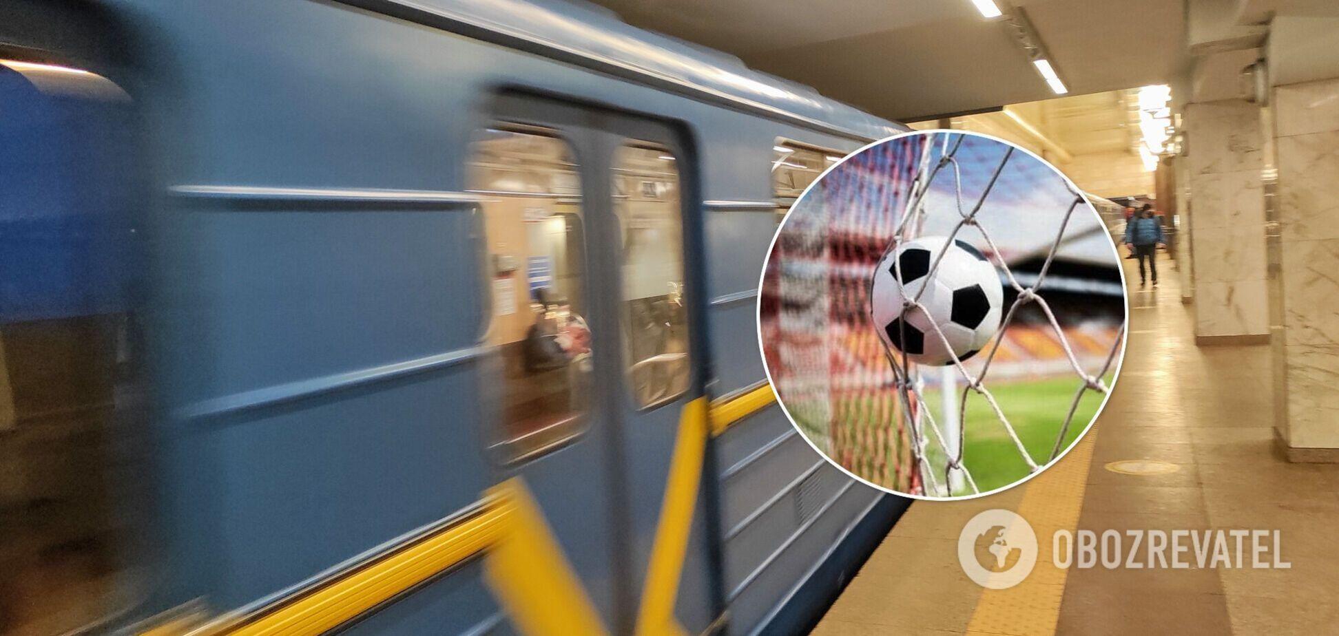 Футбольный матч начнется в 19:45
