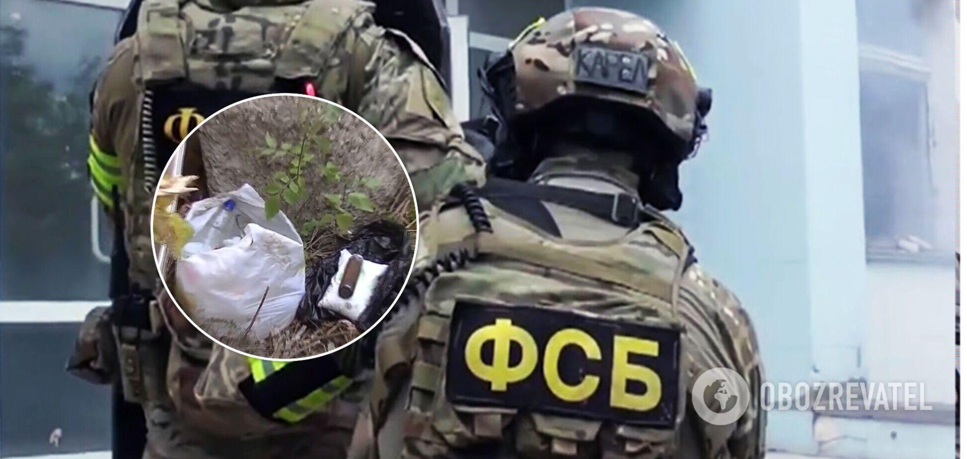 В России заявили о предотвращении теракта: у участников группировки якобы нашли бомбу и портрет Бандеры. Видео