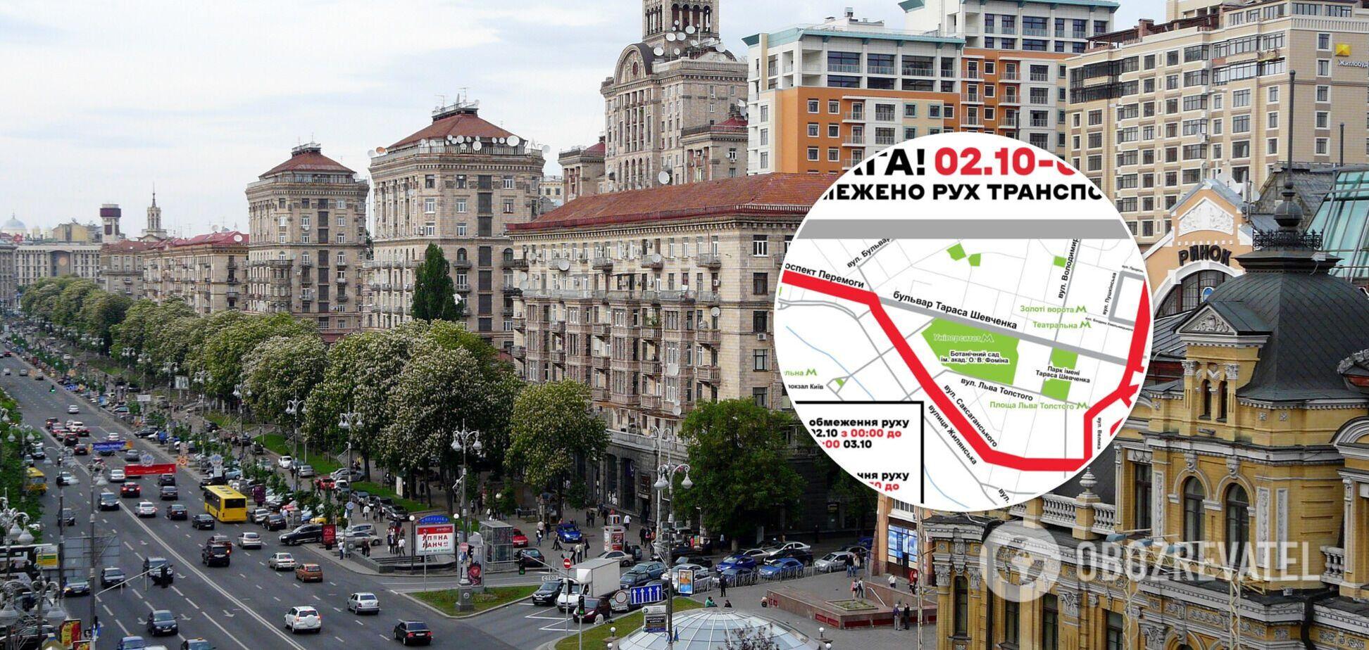 В Киеве на выходных перекроют движение транспорта: список улиц и карта