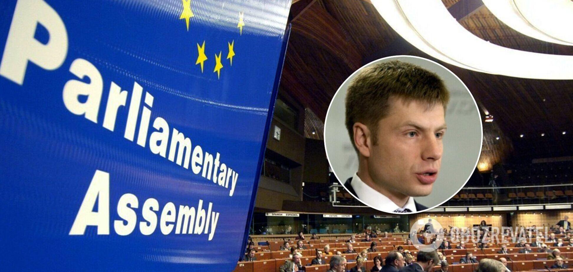 В ПАСЕ окончательно отклонили кандидатуры Украины на должность судьи ЕСПЧ