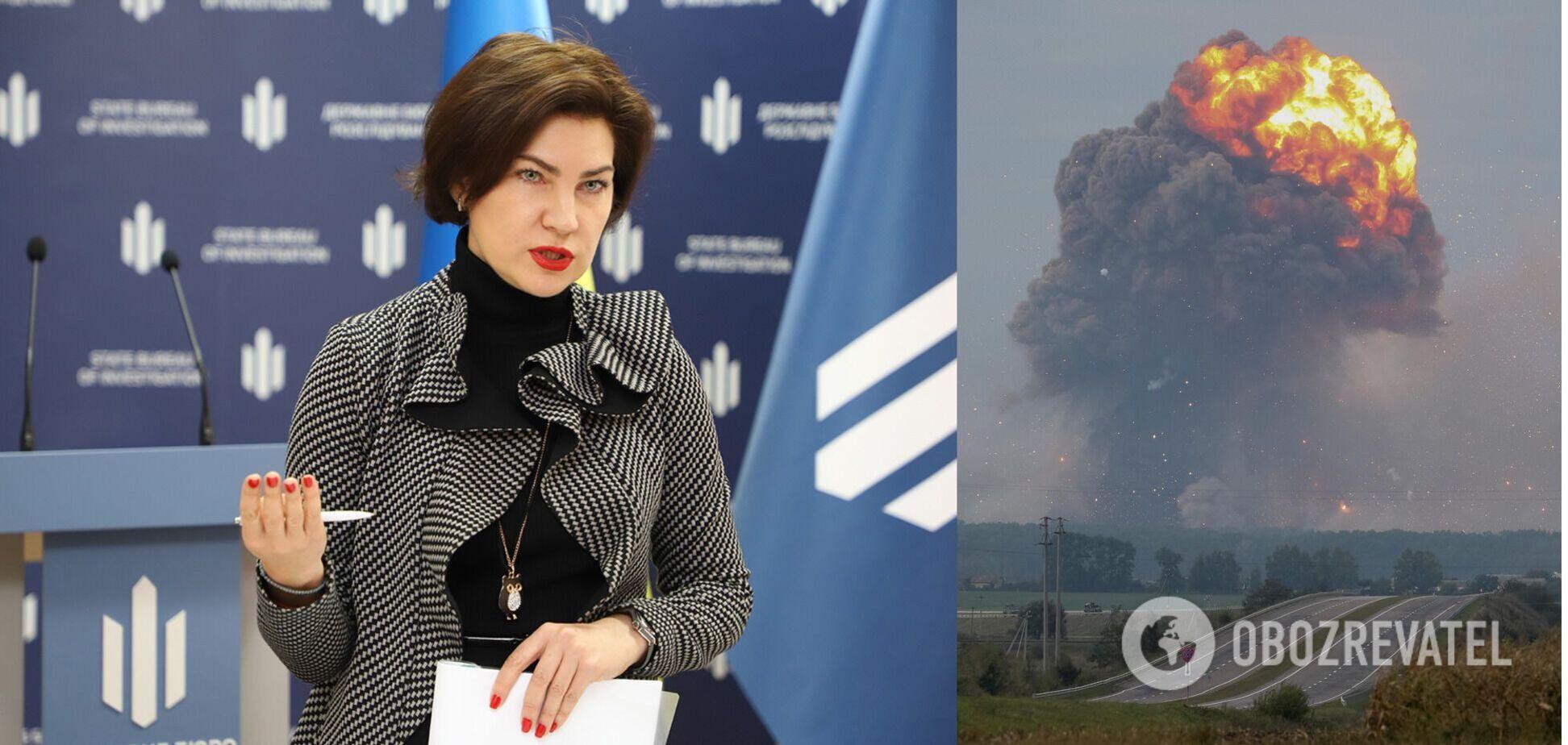 Венедиктова рассказала о расследовании взрывов в Калиновке