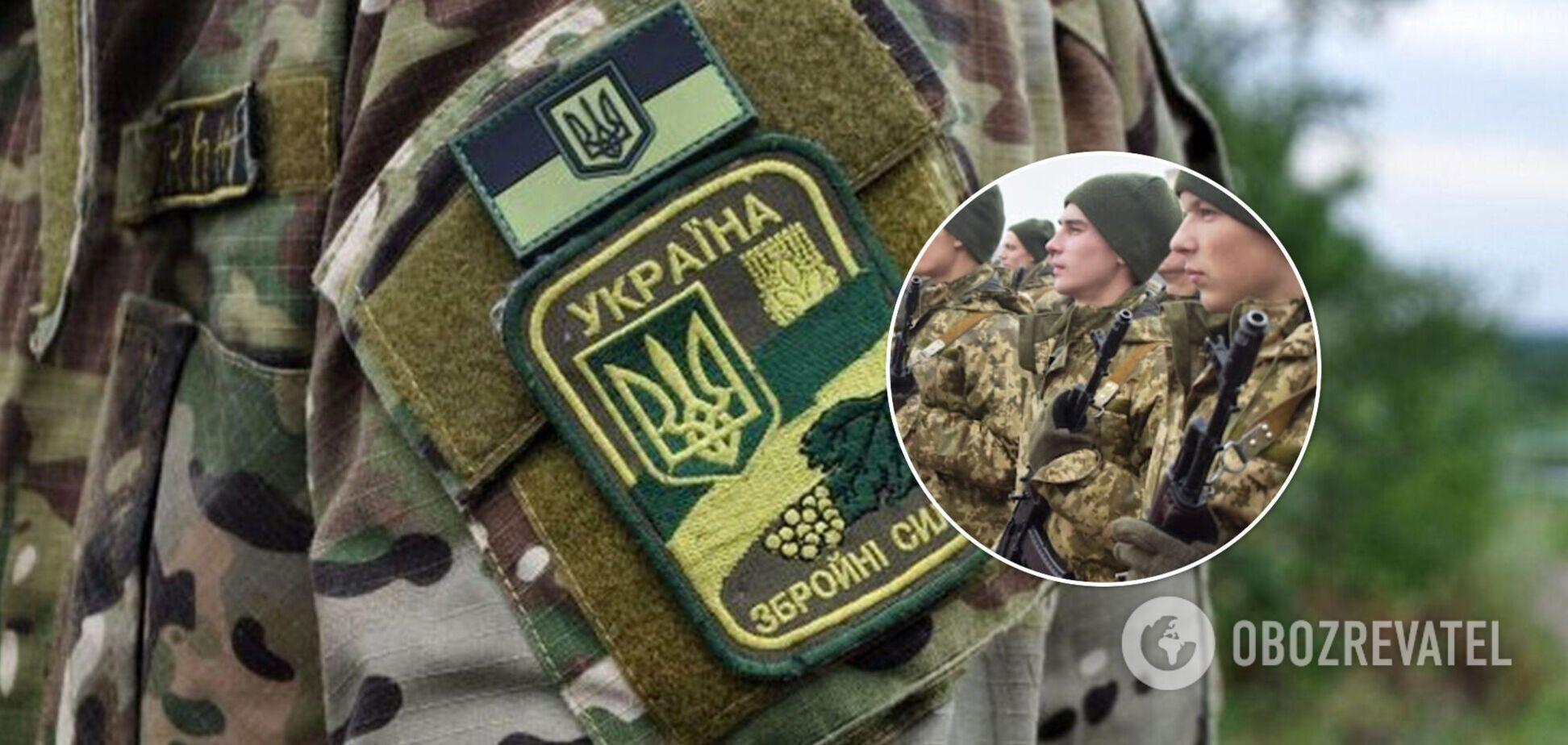 В Украине обновили порядок прохождения военной службы в ВСУ: что изменится