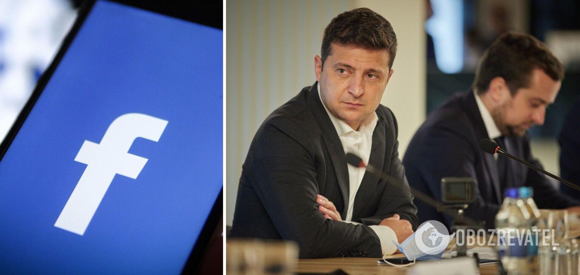 Зеленский пообщался с представителями Facebook