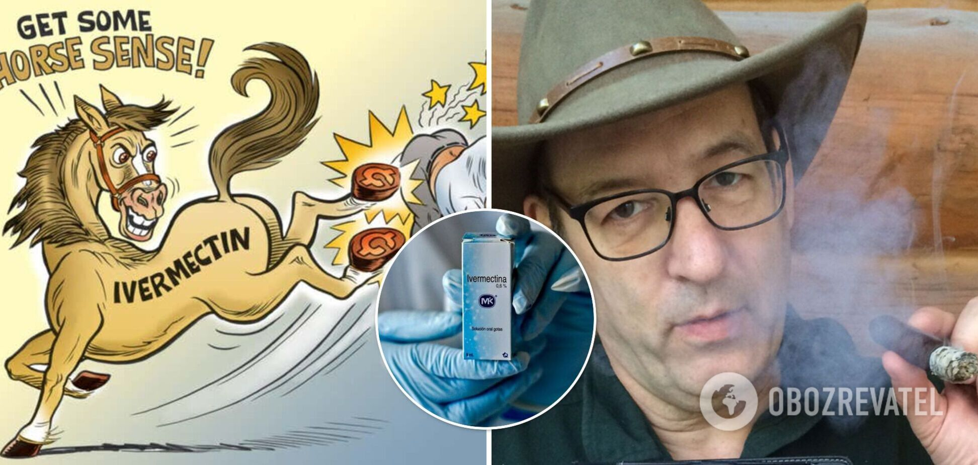 В США карикатурист-антивакцинатор заболел COVID-19: лечится витаминами и препаратом для лошадей