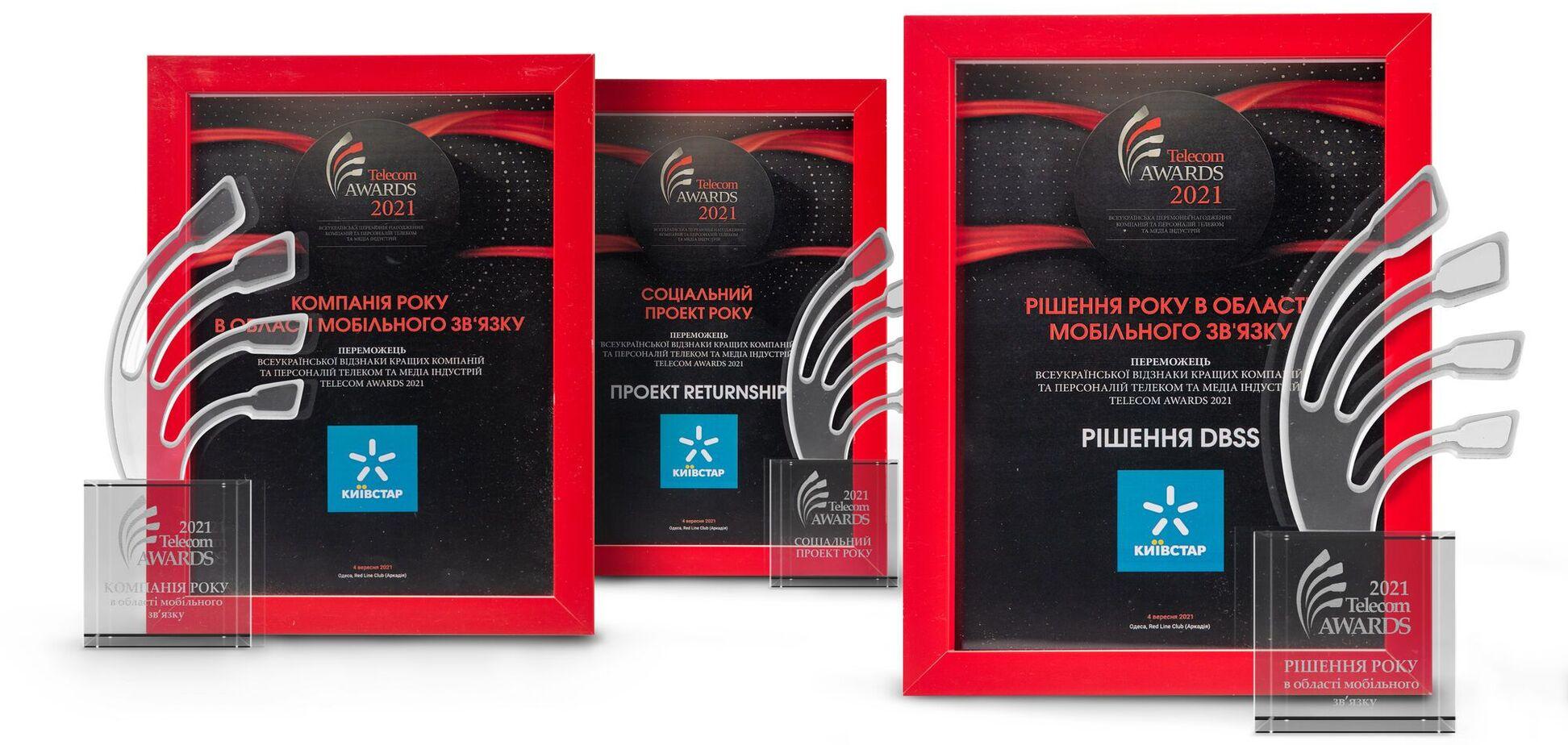 'Київстар' отримав премію 'Компанія року' від Telecom Awards