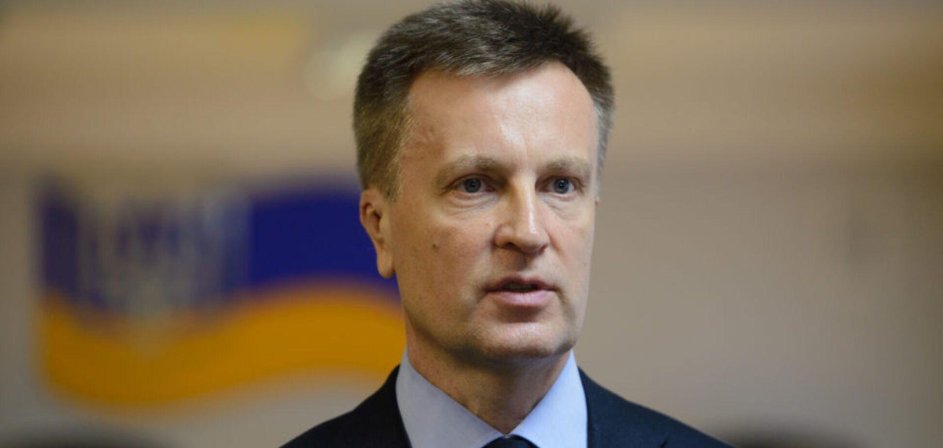 В ЕС и США обеспокоены возможными последствиями законопроекта об олигархах для демократии, – Наливайченко