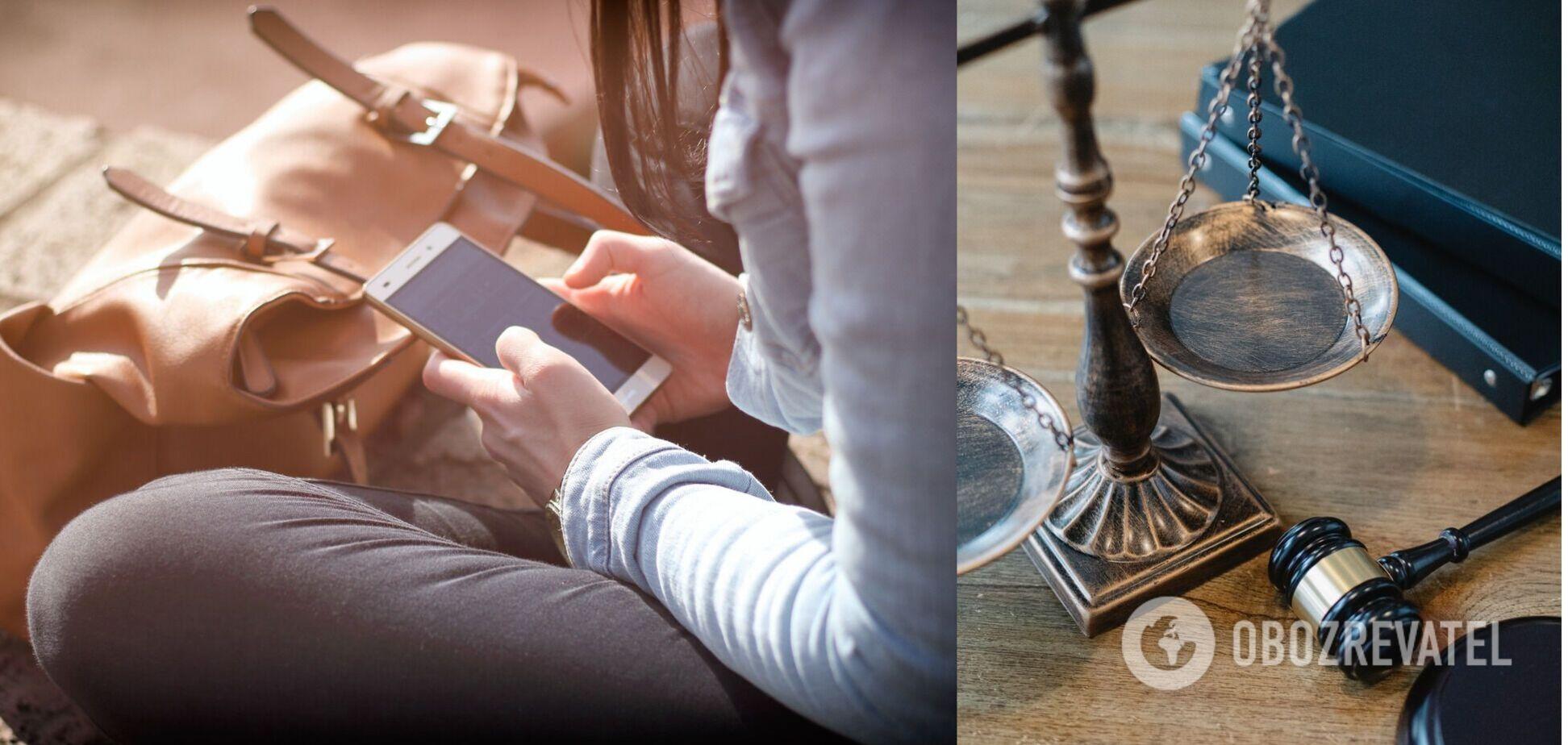 На смартфонах стал доступен е-Суд
